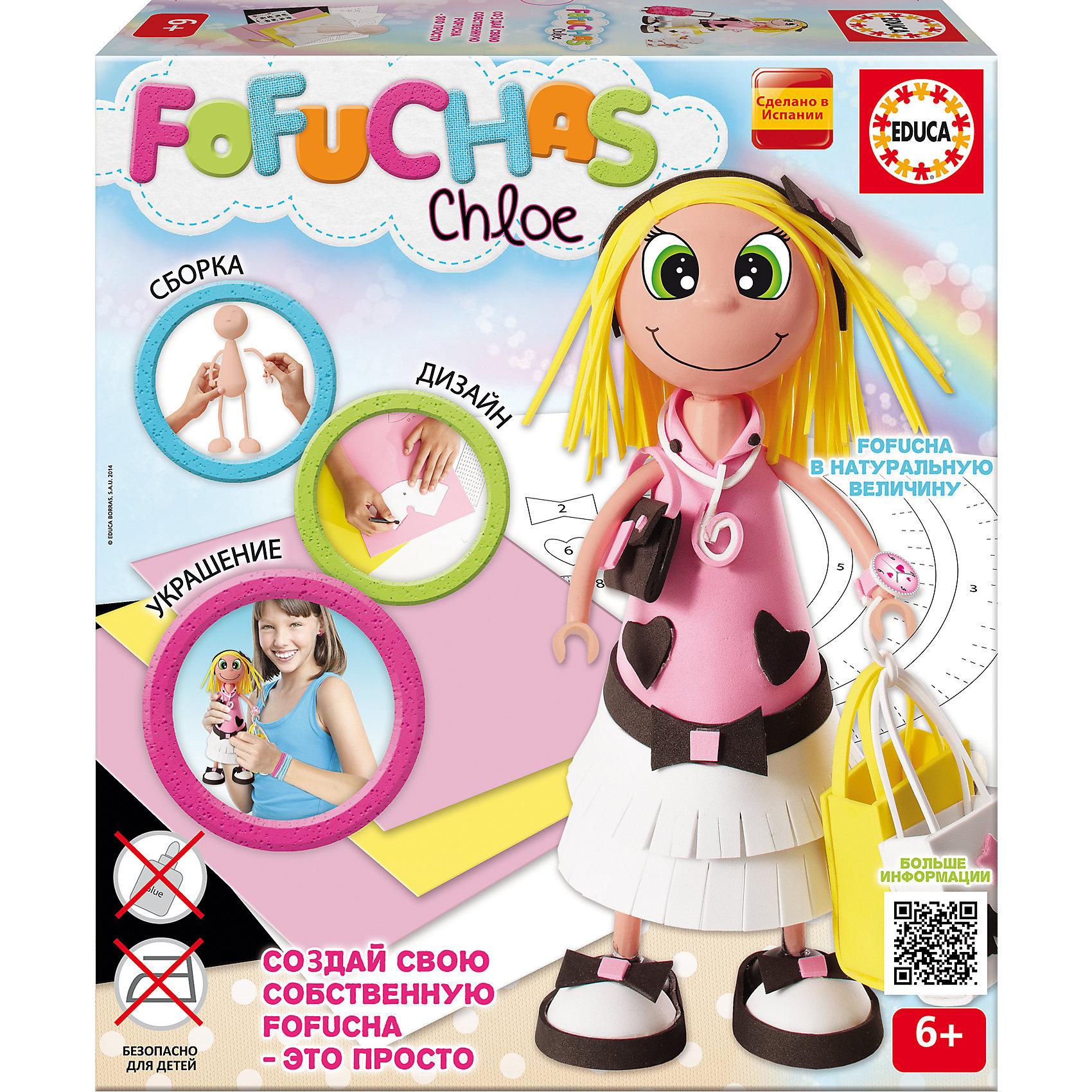Набор для творчества в виде куклы Фофуча ХлояНабор для творчества в виде куклы Фофуча Хлоя – это набор в виде куклы в разобранном виде.<br>С помощью набора для творчества Фофуча Хлоя маленькие мастерицы смогут создать милую и симпатичную куколку Хлою. Слово Фофуча пришло из Бразилии и означает милая и симпатичная, так же называется и эти привлекательные куколки с длинными ногами и круглыми головами. Каждая Fofucha (Фофуча) так же уникальна, как и человек, ее создавший. Создать свою яркую, веселую, забавную и жизнерадостную Fofucha - это просто!<br><br>Дополнительная информация:<br><br>- В наборе: сборное тело куклы из пластика, 5 листов ЭВА, скотч, схемы, картонные детали, самоклеящиеся глаза и рот, инструкция<br>- Материал: пластик, ЭВА, картон, бумага, полимерный материал<br>- Не требуется утюга и клея<br>- Упаковка: картонная коробка<br>- Размер упаковки: 330x290x70 мм.<br>- Вес: 644 гр.<br><br>Набор для творчества в виде куклы Фофуча Хлоя можно купить в нашем интернет-магазине.<br><br>Ширина мм: 335<br>Глубина мм: 295<br>Высота мм: 72<br>Вес г: 650<br>Возраст от месяцев: 72<br>Возраст до месяцев: 168<br>Пол: Женский<br>Возраст: Детский<br>SKU: 4316589