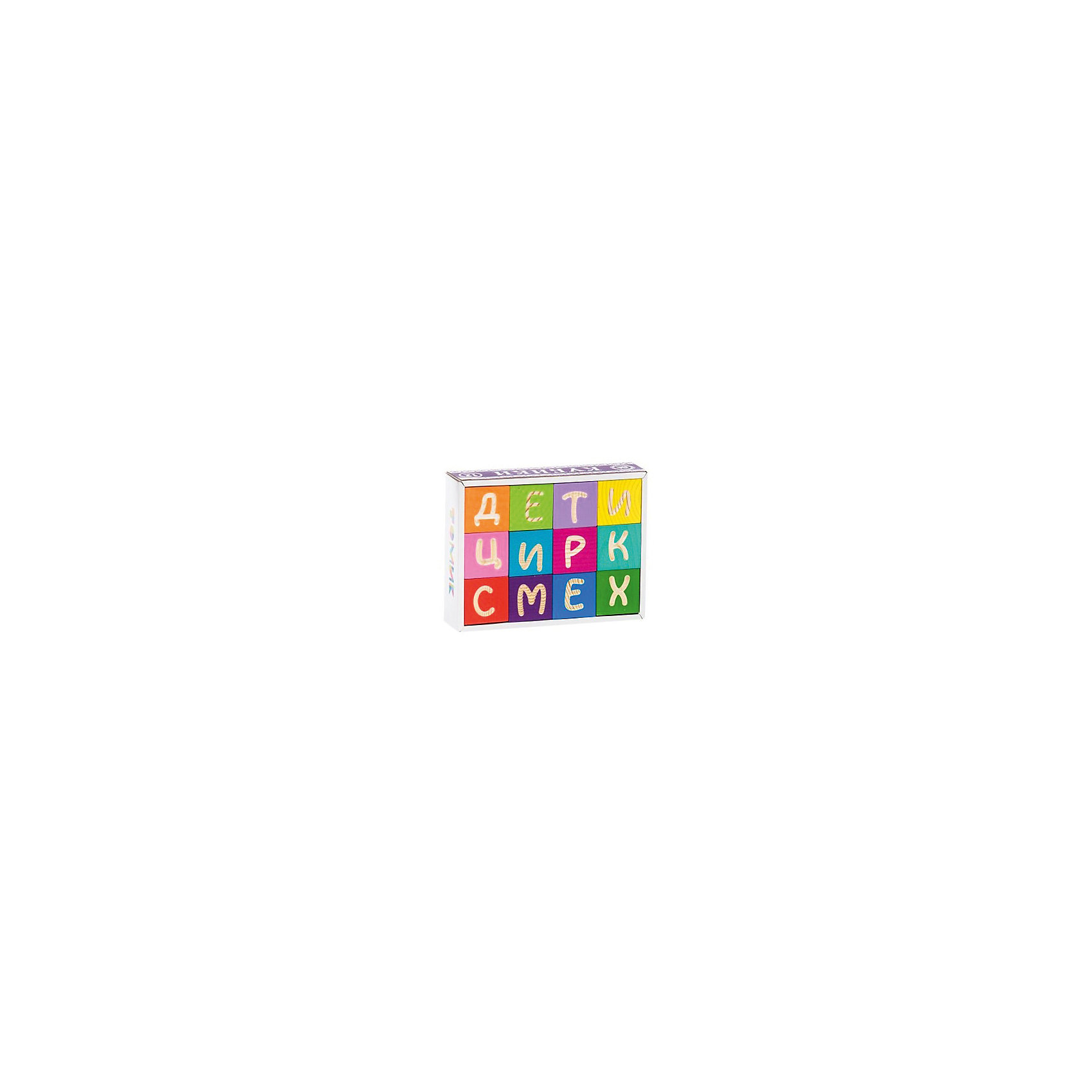 """Кубики """"Веселая азбука"""", 12 штук,Томик от myToys"""