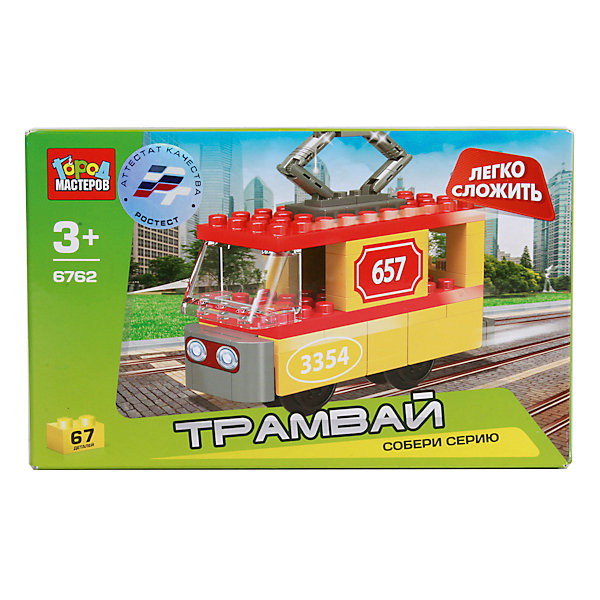 Конструктор Трамвай: Легко сложить, 67 дет., Город мастеровПластмассовые конструкторы<br>С помощью этого набора ваш ребенок сможет самостоятельно собрать яркий трамвай с вращающимися колесами. Конструктор подходит даже для маленьких детей: включает в себя небольшое количество деталей, подробную инструкцию, крупные элементы. Все детали конструктора имеют прочные надежные крепления, выполнены из высококачественного пластика с применением экологичных, безопасных для детей красителей. Конструирование увлекательное и полезное занятие, с помощью которого ребенок сможет развить мелкую моторику, внимание, усидчивость и ,конечно, получит массу положительных эмоций. <br><br>Дополнительная информация:<br><br>- Материал: пластик.<br>- Размер упаковки: 16х10х4 см.<br>- Количество деталей: 67.<br>- Комплектация: детали конструктора, одна фигурка.<br>- Колеса вращаются. <br>- Набор совместим с конструкторами мировых производителей. <br><br>Конструктор Трамвай: Легко сложить, 67 дет., Город мастеров, можно купить в нашем магазине.<br>Ширина мм: 160; Глубина мм: 100; Высота мм: 40; Вес г: 100; Возраст от месяцев: 36; Возраст до месяцев: 144; Пол: Мужской; Возраст: Детский; SKU: 4320304;