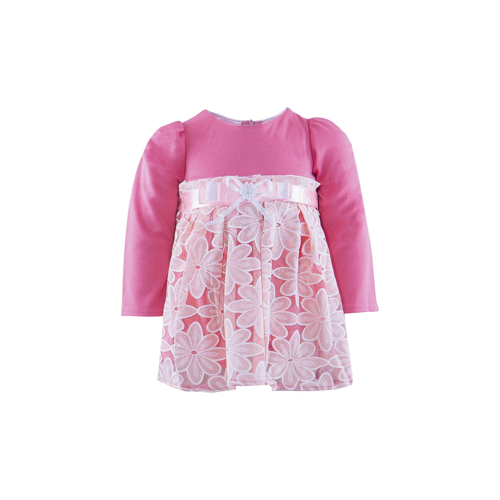 Нарядное платье ВенераОдежда<br>Нарядное платье для девочки от бренда Венера<br><br>Удобное и красивое платье отлично подойдет для праздника или похода в гости. В любой ситуации ребенок   в нем будет выглядеть достойно и оригинально.<br><br>Особенности модели:<br><br>- состав: 100% хлопок<br>- материал - разной фактуры;<br>- цвет - персиковый;<br>- подол - многослойный, пышный;<br>- длинные рукава-фонарики;<br>- низ -  сетка с печатным цветочным принтом, с блестками;<br>- сзади застежка-молния;<br>- пояс - атласная лента завязывается сзади на бант;<br>- пояс украшен бантом со стразой и кружевами.<br><br>Дополнительная информация:<br><br>Габариты:<br><br>длина по спинке - 39 см.<br><br>* соответствует размеру 92/98<br><br>Нарядное платье для девочки от бренда Венера можно купить в нашем магазине.<br><br>Ширина мм: 236<br>Глубина мм: 16<br>Высота мм: 184<br>Вес г: 177<br>Цвет: бежевый<br>Возраст от месяцев: 24<br>Возраст до месяцев: 36<br>Пол: Женский<br>Возраст: Детский<br>Размер: 92/98,110/116,104/110,98/104<br>SKU: 4322114