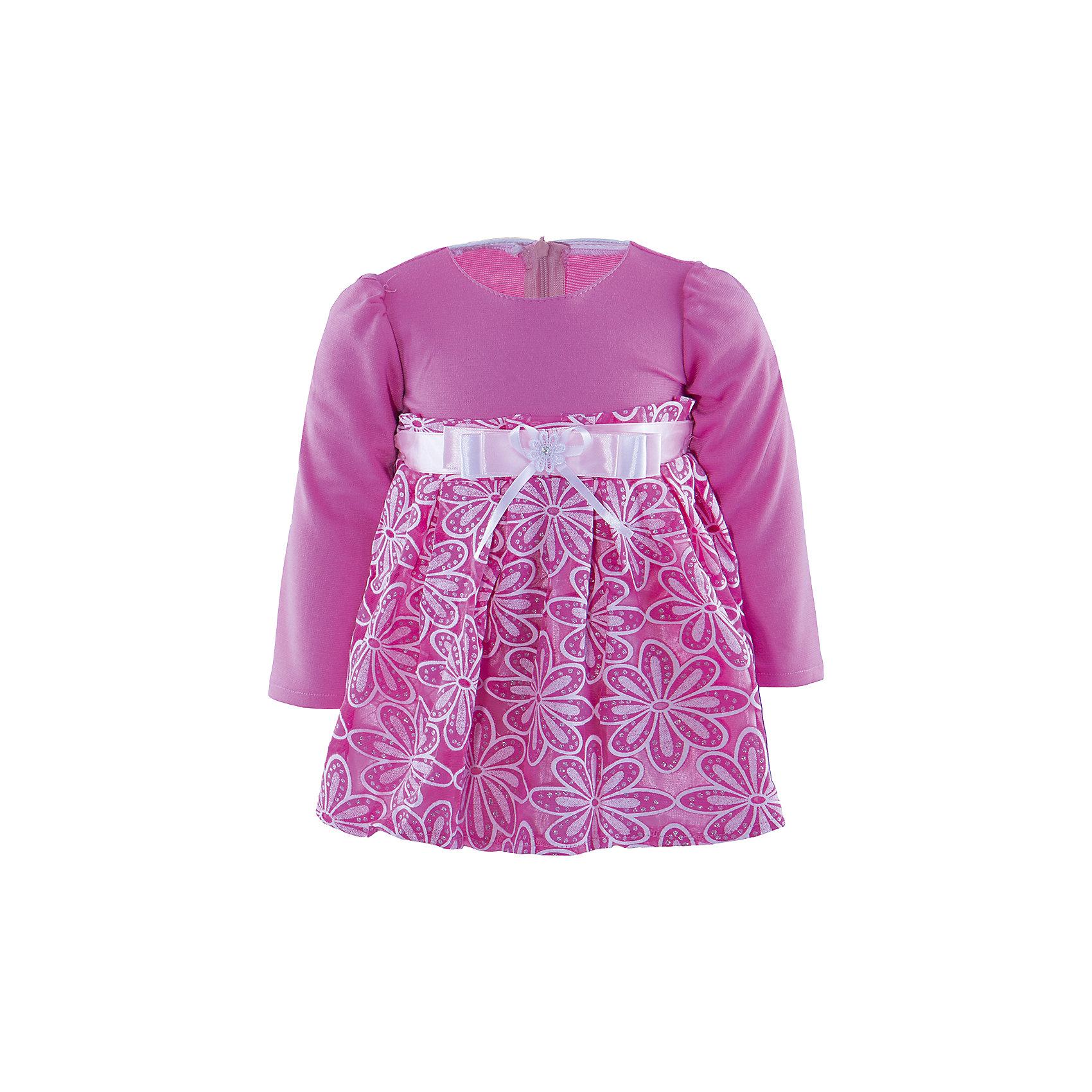 Нарядное платье ВенераНарядное платье для девочки от бренда Венера<br><br>Эффектное платье отлично подойдет для праздника или похода в гости. В любой ситуации ребенок   в нем будет выглядеть достойно и оригинально.<br><br>Особенности модели:<br><br>- состав: 100% хлопок<br>- материал - разной фактуры;<br>- цвет - розовый;<br>- подол - многослойный, пышный;<br>- длинные рукава-фонарики;<br>- низ -  сетка с печатным цветочным принтом, с блестками;<br>- сзади застежка-молния;<br>- пояс - атласная лента завязывается сзади на бант;<br>- пояс украшен бантом со стразой и кружевами.<br><br>Дополнительная информация:<br><br>Габариты:<br><br>длина по спинке - 39 см.<br><br>* соответствует размеру 92/98<br><br>Нарядное платье для девочки от бренда Венера можно купить в нашем магазине.<br><br>Ширина мм: 236<br>Глубина мм: 16<br>Высота мм: 184<br>Вес г: 177<br>Цвет: розовый<br>Возраст от месяцев: 48<br>Возраст до месяцев: 60<br>Пол: Женский<br>Возраст: Детский<br>Размер: 104/110,98/104,92/98,110/116<br>SKU: 4322119