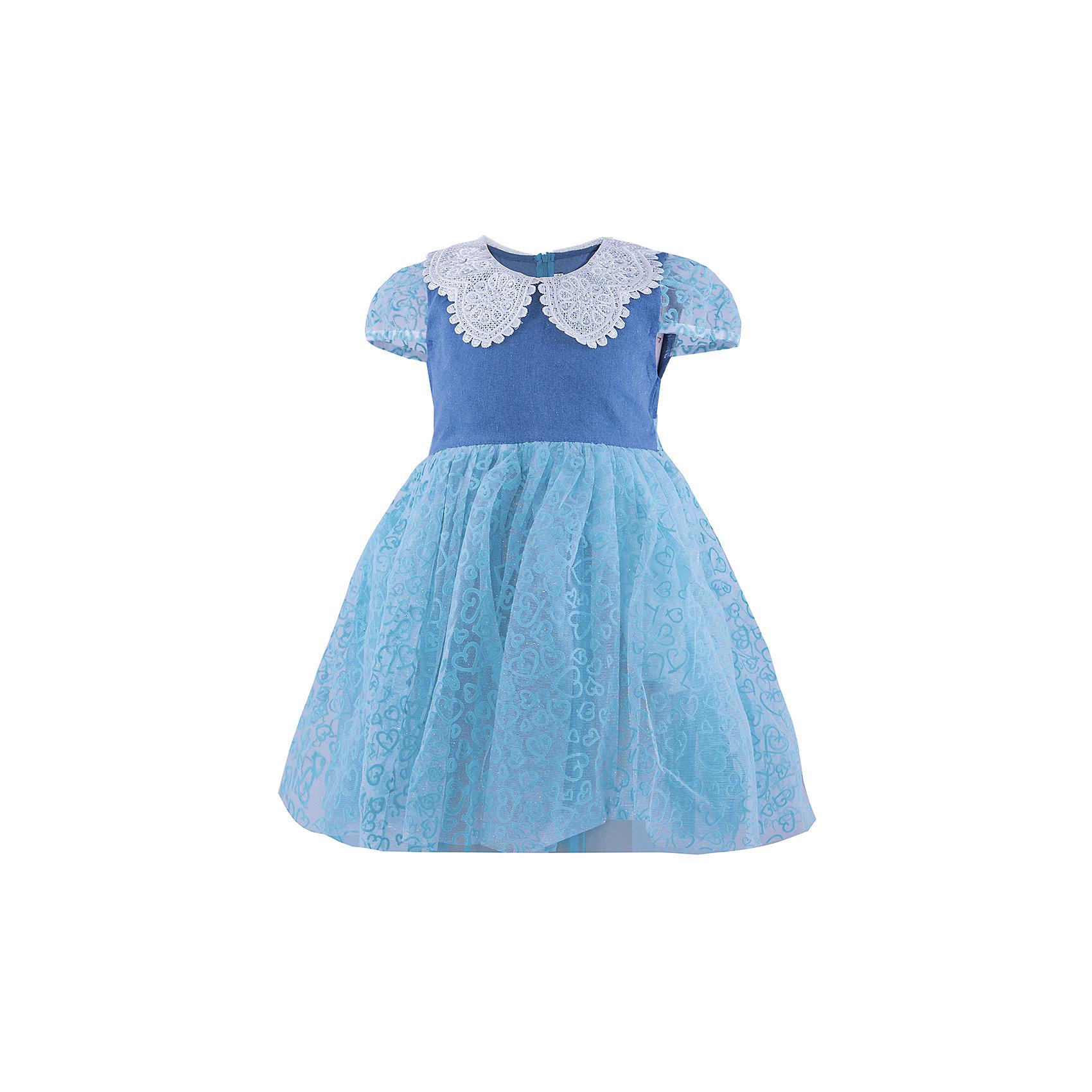 Нарядное платье ВенераНарядное платье для девочки от бренда Венера<br><br>Стильное и удобное платье отлично подойдет для праздника или похода в гости. В любой ситуации ребенок   в нем будет выглядеть достойно, а чувствовать себя - комфортно.<br><br>Особенности модели:<br><br>- состав: верх- 50% полиэстер 50% хлопок, подклад-100% хлопок<br>- материал - разной фактуры (верх - тонкая джинса, низ - многослойный);<br>- цвет - синий, голубой;<br>- отложной воротник из кружева со стразами;<br>- рукава короткие, фонариком, из органзы;<br>- трехслойный пышный подол из органзы с набивным принтом;<br>- сзади застежка-молния;<br>- пояс из органзы сзади завязывается на бант.<br><br>Дополнительная информация:<br><br>Габариты:<br><br>длина по спинке - 55 см.<br><br>* соответствует размеру 98/104<br><br>Нарядное платье для девочки от бренда Венера можно купить в нашем магазине.<br><br>Ширина мм: 236<br>Глубина мм: 16<br>Высота мм: 184<br>Вес г: 177<br>Цвет: голубой<br>Возраст от месяцев: 72<br>Возраст до месяцев: 84<br>Пол: Женский<br>Возраст: Детский<br>Размер: 116/122,98/104,104/110,110/116<br>SKU: 4322144