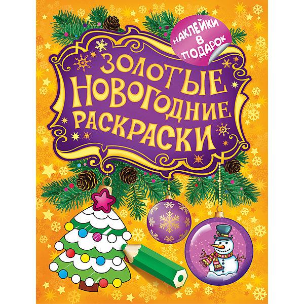 Золотая раскраска Елочка с наклейкамиРаскраски по номерам<br>Новогодняя раскраски с наклейками - прекрасный подарок. Веселые картинки и яркие наклейки с праздничной тематикой обязательно заинтересуют ребенка. В каждой раскраске малыша ждет сюрприз: блестящая елочная игрушка, которую можно вырезать, склеить и, конечно, повесить на елку! <br><br>Дополнительная информация: <br><br>- Иллюстрации: цветные, черно-белые. <br>- Формат: 20х26 см.<br>- Переплет: мягкий.<br>- Количество страниц: 16.<br><br>Золотую раскраску Елочка с наклейками, можно купить в нашем магазине.<br>Ширина мм: 252; Глубина мм: 195; Высота мм: 2; Вес г: 74; Возраст от месяцев: 12; Возраст до месяцев: 72; Пол: Унисекс; Возраст: Детский; SKU: 4323860;
