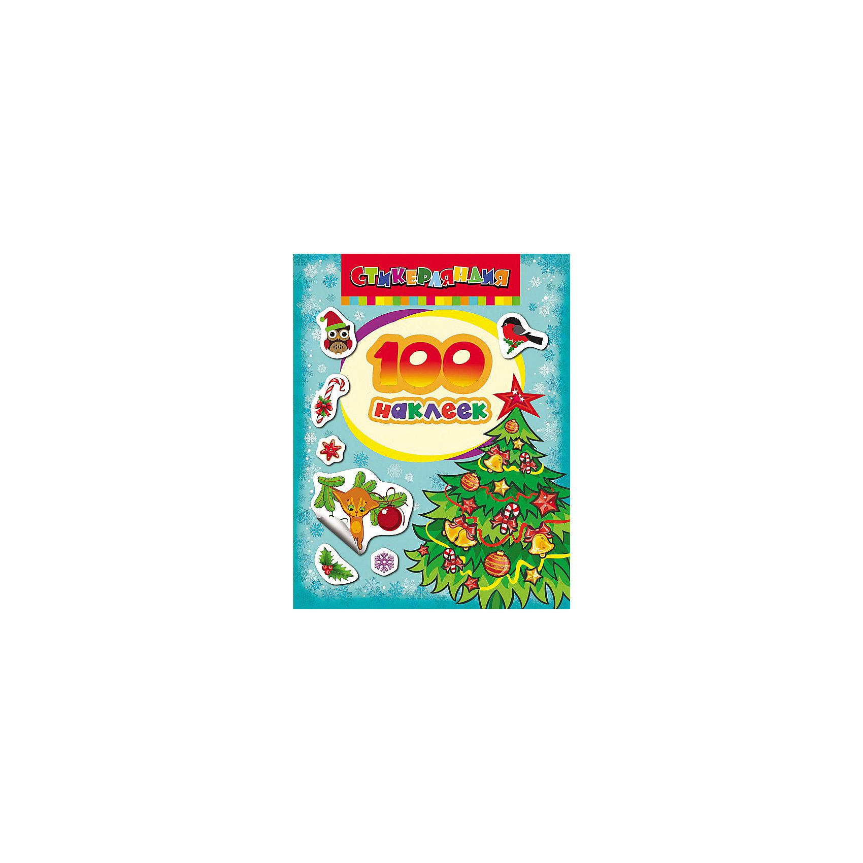Альбом 100 наклеек ЁлочкаКрасочные новогодние наклейки для девчонок и мальчишек. Украшай стикерами альбомы, тетради, блокноты, открытки или комнату. Сделай свою жизнь ярче!<br><br>Дополнительная информация:<br><br>- Материал: бумага.<br>- 100 наклеек.<br>- Размер упаковки: 20х15 см. <br><br>100 наклеек Ёлочка можно купить в нашем магазине.<br><br>Ширина мм: 200<br>Глубина мм: 150<br>Высота мм: 1<br>Вес г: 30<br>Возраст от месяцев: 36<br>Возраст до месяцев: 144<br>Пол: Унисекс<br>Возраст: Детский<br>SKU: 4323884