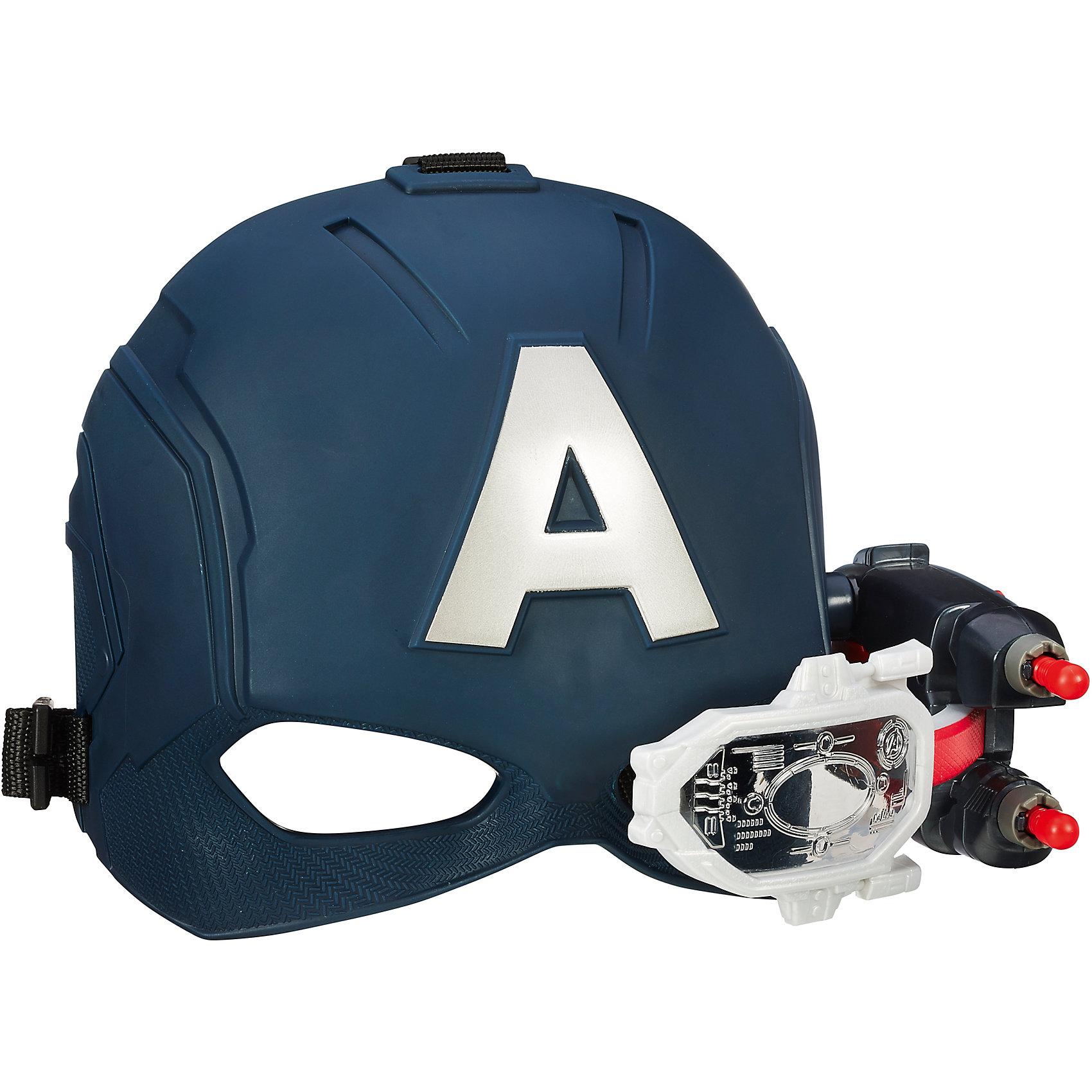 Электронный шлем Первого Мстителя от myToys