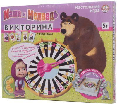 Викторина Маша и Медведь , Десятое королевство
