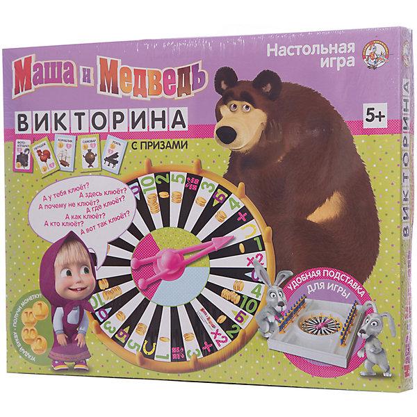 Викторина Маша и Медведь, Десятое королевствоВикторины и ребусы<br>Викторина Маша и Медведь, Десятое королевство - увлекательная развивающая игра с любимыми героями, которая познакомит Вашего ребенка с цифрами и счетом и поможет освоить чтение. В игре могут участвовать от 2 и более игроков, можно играть командами. Правила игры простые и понятные для ребенка: ведущий загадывает слово и выкладывает его на табло. Все участники по очереди должны будут отгадать его по веселым определениям в инструкции к игре. Задача каждого игрока - получить как можно больше призов и заработать как можно больше очков. Игра способствует развитию воображения, творческих и коммуникативных навыков.<br><br>Дополнительная информация:<br><br>- В комплекте: барабан-рулетка, игровое поле, 4 табло, 70 монет, 2 комплекта карточек букв, 36 карточек-призов, правила игры.<br>- Материал: бумага, пластик.<br>- Размер барабана: 19 х 19 х 3,5 см.<br>- Размеры карточки с буквой: 2 х 2 см.<br>- Размеры карточки-приза: 5 х 3 см.<br>- Размер упаковки: 45 x 35 x 5 см.<br>- Вес: 0,45 кг.<br><br>Викторину Маша и Медведь, Десятое королевство, можно купить в нашем интернет-магазине.<br><br>Ширина мм: 450<br>Глубина мм: 350<br>Высота мм: 50<br>Вес г: 450<br>Возраст от месяцев: 36<br>Возраст до месяцев: 72<br>Пол: Унисекс<br>Возраст: Детский<br>SKU: 4329267