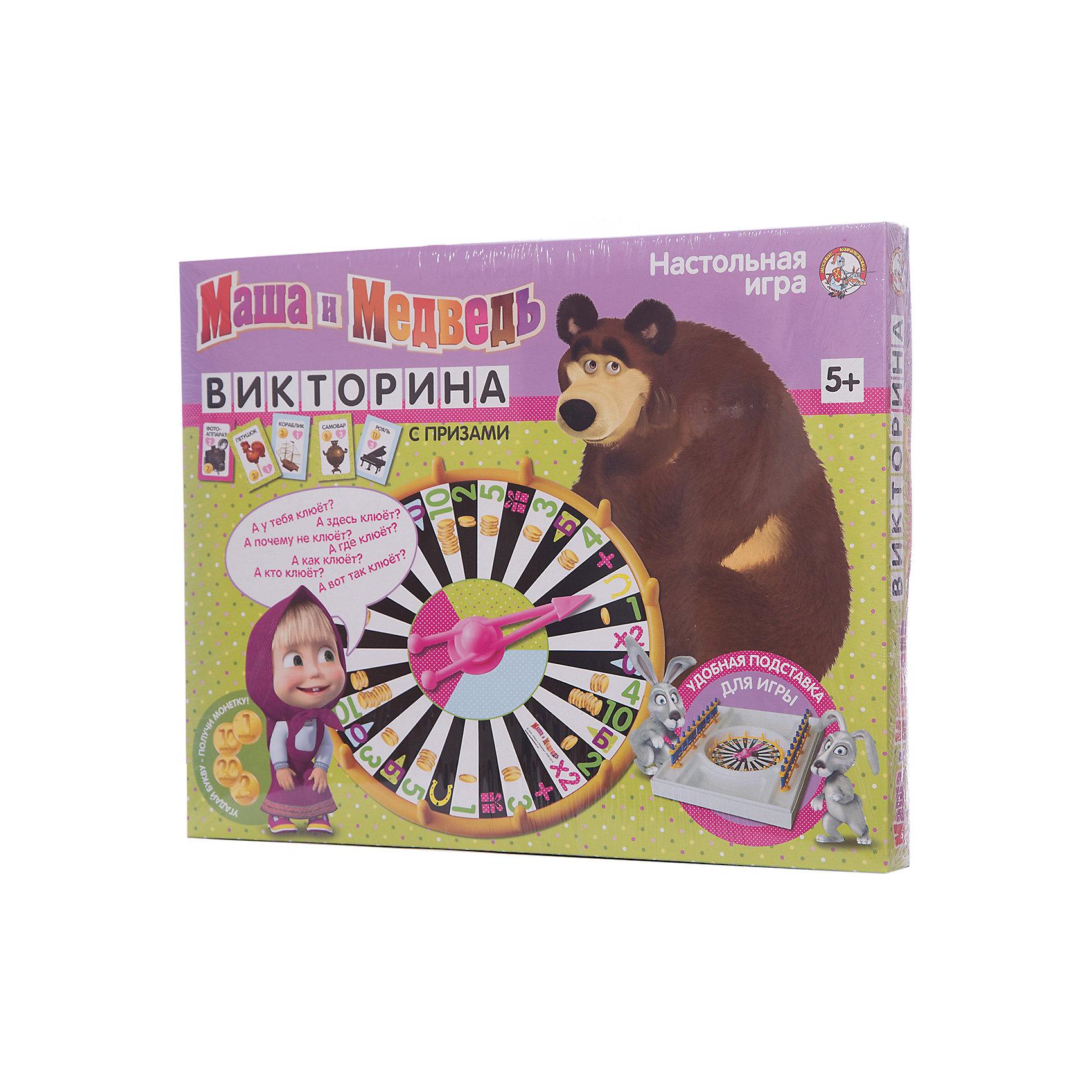 Викторина Маша и Медведь, Десятое королевствоВикторина Маша и Медведь, Десятое королевство - увлекательная развивающая игра с любимыми героями, которая познакомит Вашего ребенка с цифрами и счетом и поможет освоить чтение. В игре могут участвовать от 2 и более игроков, можно играть командами. Правила игры простые и понятные для ребенка: ведущий загадывает слово и выкладывает его на табло. Все участники по очереди должны будут отгадать его по веселым определениям в инструкции к игре. Задача каждого игрока - получить как можно больше призов и заработать как можно больше очков. Игра способствует развитию воображения, творческих и коммуникативных навыков.<br><br>Дополнительная информация:<br><br>- В комплекте: барабан-рулетка, игровое поле, 4 табло, 70 монет, 2 комплекта карточек букв, 36 карточек-призов, правила игры.<br>- Материал: бумага, пластик.<br>- Размер барабана: 19 х 19 х 3,5 см.<br>- Размеры карточки с буквой: 2 х 2 см.<br>- Размеры карточки-приза: 5 х 3 см.<br>- Размер упаковки: 45 x 35 x 5 см.<br>- Вес: 0,45 кг.<br><br>Викторину Маша и Медведь, Десятое королевство, можно купить в нашем интернет-магазине.<br><br>Ширина мм: 450<br>Глубина мм: 350<br>Высота мм: 50<br>Вес г: 450<br>Возраст от месяцев: 36<br>Возраст до месяцев: 72<br>Пол: Унисекс<br>Возраст: Детский<br>SKU: 4329267