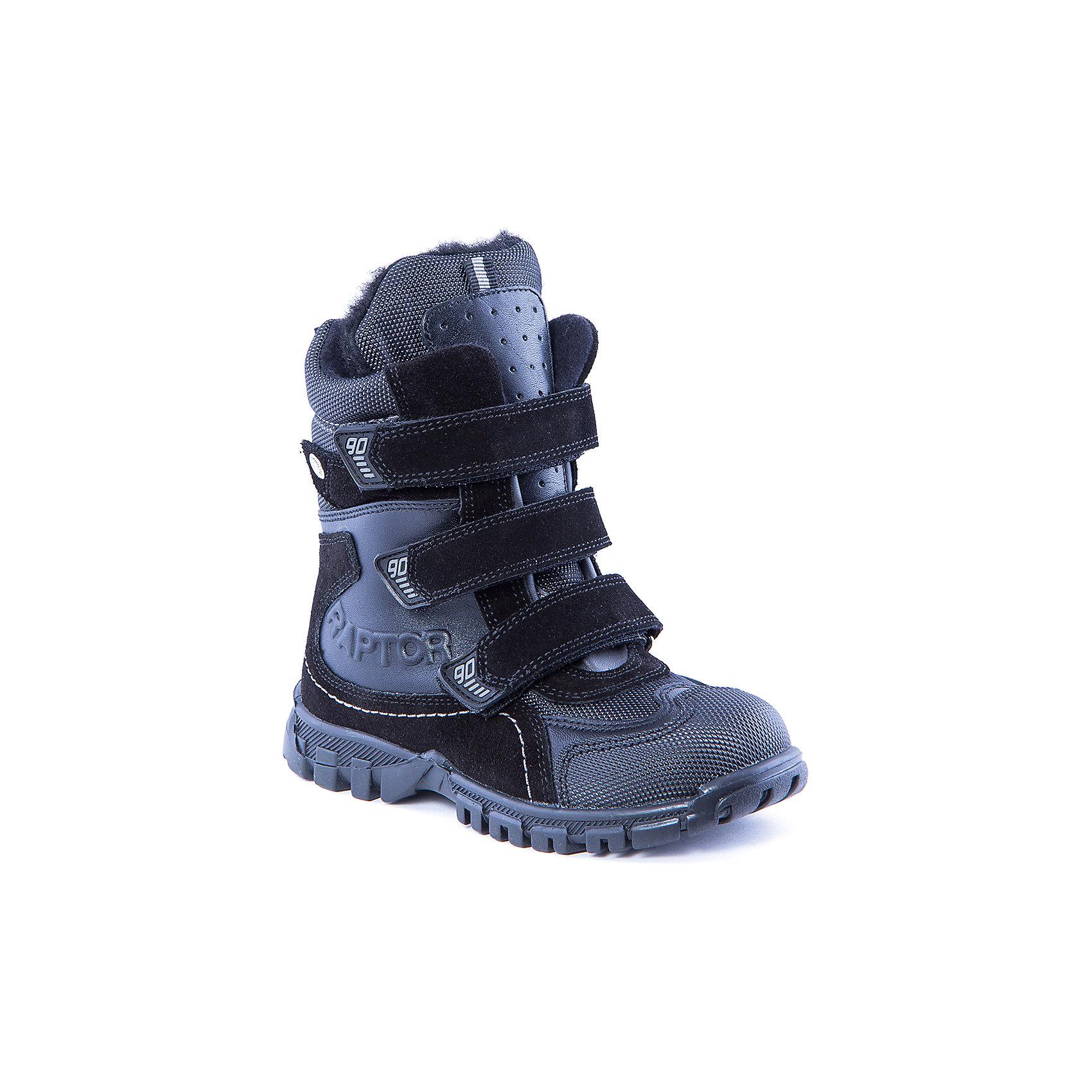 Сапоги для мальчика MinimenБотинки<br>Полусапоги для мальчика от известного бренда Minimen<br><br>Модные сапоги Minimen созданы для ношения в межсезонье и начинающиеся холода. Их форма тщательно проработана, поэтому детским ножкам в такой обуви тепло и комфортно. Качественные материалы позволяют сделать изделия износостойкими и удобными.<br><br>Отличительные особенности модели:<br><br>- цвет: черный;<br>- гибкая нескользящая подошва;<br>- усиленный носок и задник;<br>- эргономичная форма;<br>- удобная колодка;<br>- шерстяная подкладка;<br>- натуральная кожа;<br>- застежки-липучки.<br><br>Дополнительная информация:<br><br>Температурный режим: от - 15° С до +5° С.<br><br>Состав:<br>верх - 100% натуральная кожа<br>подкладка - 100% шерсть<br>подошва -ТЭП<br><br>Полусапоги для мальчика Minimen (Минимен) можно купить в нашем магазине.<br><br>Ширина мм: 257<br>Глубина мм: 180<br>Высота мм: 130<br>Вес г: 420<br>Цвет: черный<br>Возраст от месяцев: 24<br>Возраст до месяцев: 36<br>Пол: Мужской<br>Возраст: Детский<br>Размер: 26,28,29,27,33,30,32,31<br>SKU: 4334408