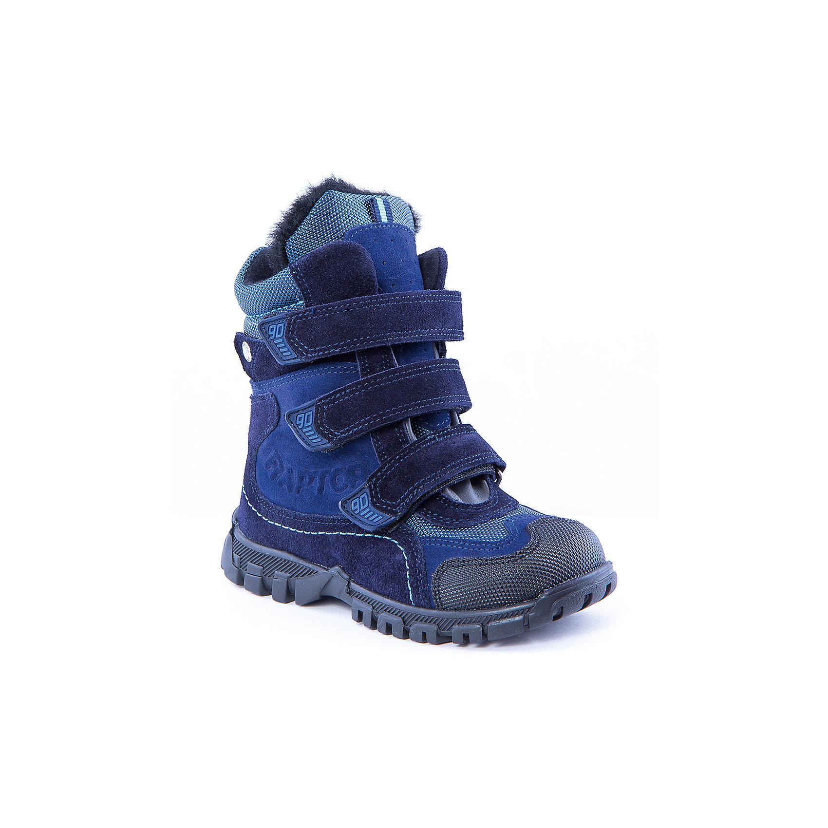 Полусапоги для мальчика MinimenПолусапоги для мальчика от известного бренда Minimen<br><br>Сапоги из натуральной кожи Minimen созданы для ношения в межсезонье и начинающиеся холода. Их форма тщательно проработана, поэтому детским ножкам в такой обуви тепло и комфортно. Качественные материалы позволяют сделать изделия износостойкими и удобными.<br><br>Отличительные особенности модели:<br><br>- цвет: синий;<br>- гибкая нескользящая подошва;<br>- усиленный носок и задник;<br>- эргономичная форма;<br>- удобная колодка;<br>- шерстяная подкладка;<br>- натуральная кожа;<br>- застежки-липучки.<br><br>Дополнительная информация:<br><br>Температурный режим: от - 15° С до +5° С.<br><br>Состав:<br>верх - 100% натуральная кожа<br>подкладка - 100% шерсть<br>подошва -ТЭП<br><br>Полусапоги для мальчика Minimen (Минимен) можно купить в нашем магазине.<br><br>Ширина мм: 257<br>Глубина мм: 180<br>Высота мм: 130<br>Вес г: 420<br>Цвет: синий<br>Возраст от месяцев: 60<br>Возраст до месяцев: 72<br>Пол: Мужской<br>Возраст: Детский<br>Размер: 29,26,27,28,30<br>SKU: 4334417