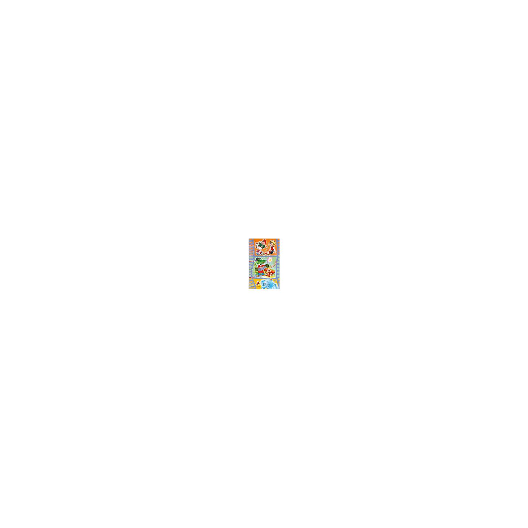 Ростомер. Из каких мультфильмов?Ростомер. Из каких мультфильмов? – это оригинальный ростомер, который поможет следить за ростом ребенка на протяжении нескольких лет.<br>Забавный ростомер с веселыми героями любимых мультфильмов своей яркостью и оригинальностью сразу же обращает на себя внимание, и его будет приятно получить в подарок каждому малышу. Закрепите его на ровной вертикальной поверхности, и пусть малыш поспешит измерить свой рост. С таким ростомером расти гораздо веселее!<br><br>Дополнительная информация:<br><br>- Издательство: АСТ<br>- Иллюстрации: цветные<br>- На рост: 165 см.<br>- Размер упаковки: 985 x 190 x 1 мм.<br><br>Ростомер. Из каких мультфильмов? можно купить в нашем интернет-магазине.<br><br>Ширина мм: 985<br>Глубина мм: 190<br>Высота мм: 1<br>Вес г: 45<br>Возраст от месяцев: 48<br>Возраст до месяцев: 72<br>Пол: Унисекс<br>Возраст: Детский<br>SKU: 4336033