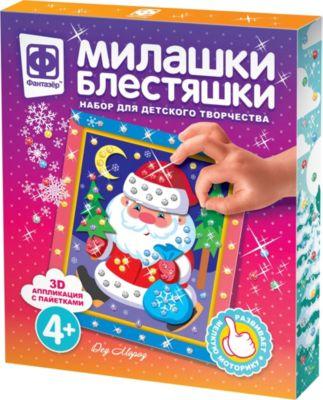 Фантазер Аппликация с пайетками Дед Мороз