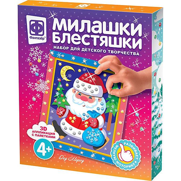 Аппликация с пайетками Дед МорозБумага<br>Аппликация с пайетками Дед Мороз - увлекательный набор для детского творчества, который поможет Вашему ребенку без ножниц и клея сделать красивую картинку. Аппликация проста в исполнении и доступна даже для самых маленьких. В комплект уже входит готовая картинка-основа с изображением веселого Деда Мороза, спешащего к детям с елкой и подарками. Выберите из комплекта фигурные детали и приклейте их слоями к основе с помощью квадратиков скотча. Оформите получившуюся картинку в рамку и украсьте блестящими пайетками.<br>Все элементы обладают клеевым слоем, легко приклеиваются и прочно держатся. Картинка украсит комнату ребенка или станет подарком, сделанным собственными руками для друзей и родных. Работа с аппликацией развивает у ребенка цветовое восприятие, образно-логическое мышление, пространственное воображение и мелкую моторику.<br><br>Дополнительная информация:<br><br>- В комплекте: картонная основа, комплект картонных деталей, клеящие элементы, пайетки, крепеж, инструкция.<br>- Материал: картон. <br>- Размер упаковки: 30 x 22 x 1 см.<br>- Вес: 84 гр.<br><br>Аппликацию с пайетками Дед Мороз, Фантазер, можно купить в нашем интернет-магазине.<br>Ширина мм: 220; Глубина мм: 10; Высота мм: 300; Вес г: 80; Возраст от месяцев: 48; Возраст до месяцев: 72; Пол: Унисекс; Возраст: Детский; SKU: 4336220;