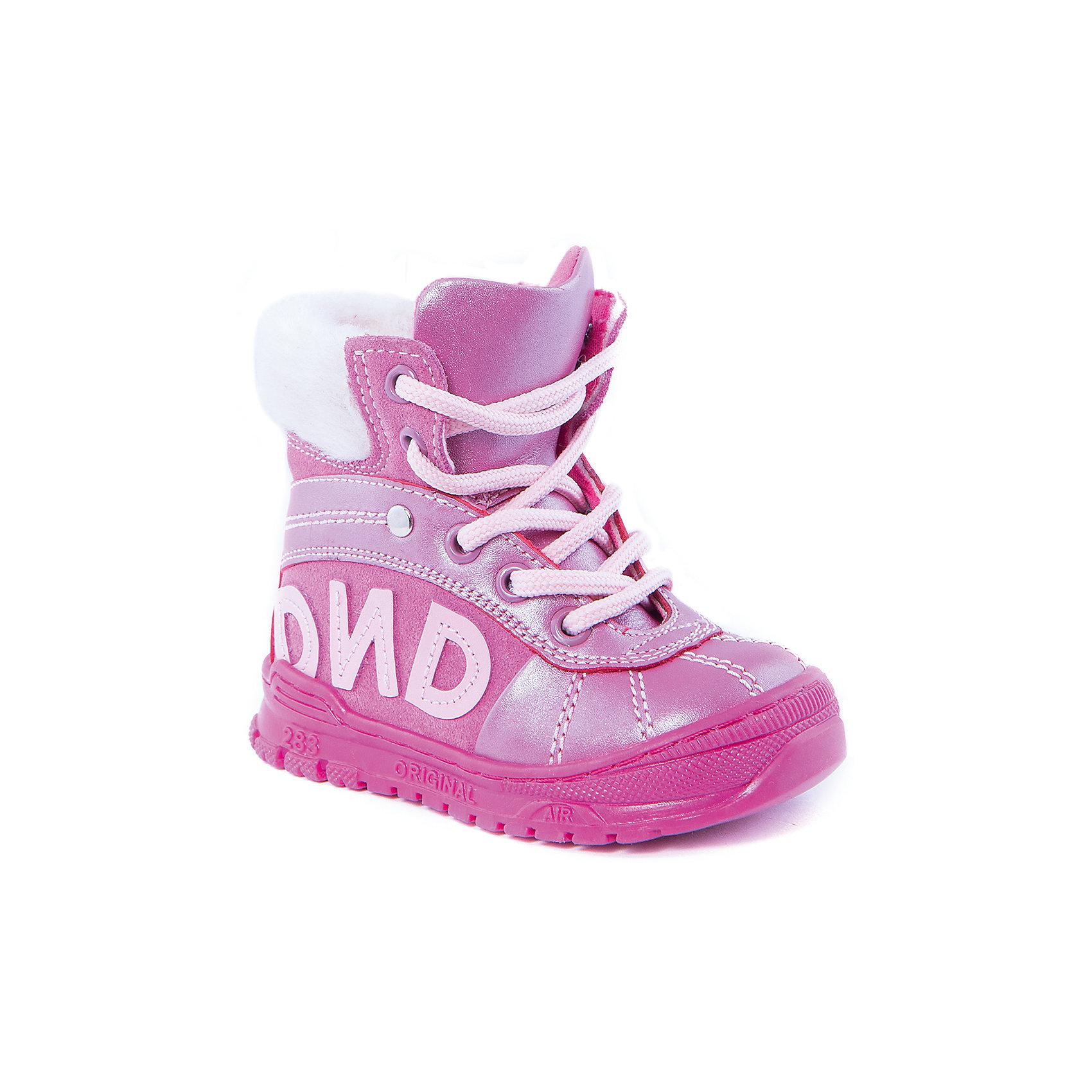 Полусапожки  для девочки DandinoПолусапожки  для девочки от известного российского бренда  Dandino<br><br>Стильные и удобные полусапожки помогут детской стопе формироваться правильно. Компания Dandino использует при производстве своей ортопедической обуви подтвержденные технологии и качественные материалы. <br>Натуральная телячья кожа, которая применяется для изготовления ботинок и сапожек позволяет обеспечить комфорт и предотвратить натирание. Изделия легко надеваются и комфортно садятся по ноге.<br><br>Особенности модели: <br><br>- цвет - розовый;<br>- белая опушка;<br>- текстильная подкладка;<br>- верх – натуральная кожа;<br>- контрастная прошивка;<br>- комфортная колодка;<br>- жесткий задник;<br>- защита пальцев;<br>- амортизирующая устойчивая подошва;<br>- застежка - молния и шнуровка.<br><br>Дополнительная информация:<br><br>Температурный режим: <br><br>от -10° С до +10° С<br><br>Состав:<br><br>верх – натуральная кожа;<br>подкладка - текстиль;<br>подошва - ТЭП.<br><br>Полусапожки для девочки от бренда Dandino (Дандино) можно купить в нашем магазине.<br><br>Ширина мм: 257<br>Глубина мм: 180<br>Высота мм: 130<br>Вес г: 420<br>Цвет: розовый<br>Возраст от месяцев: 9<br>Возраст до месяцев: 12<br>Пол: Женский<br>Возраст: Детский<br>Размер: 20,21,22,23,24<br>SKU: 4339286