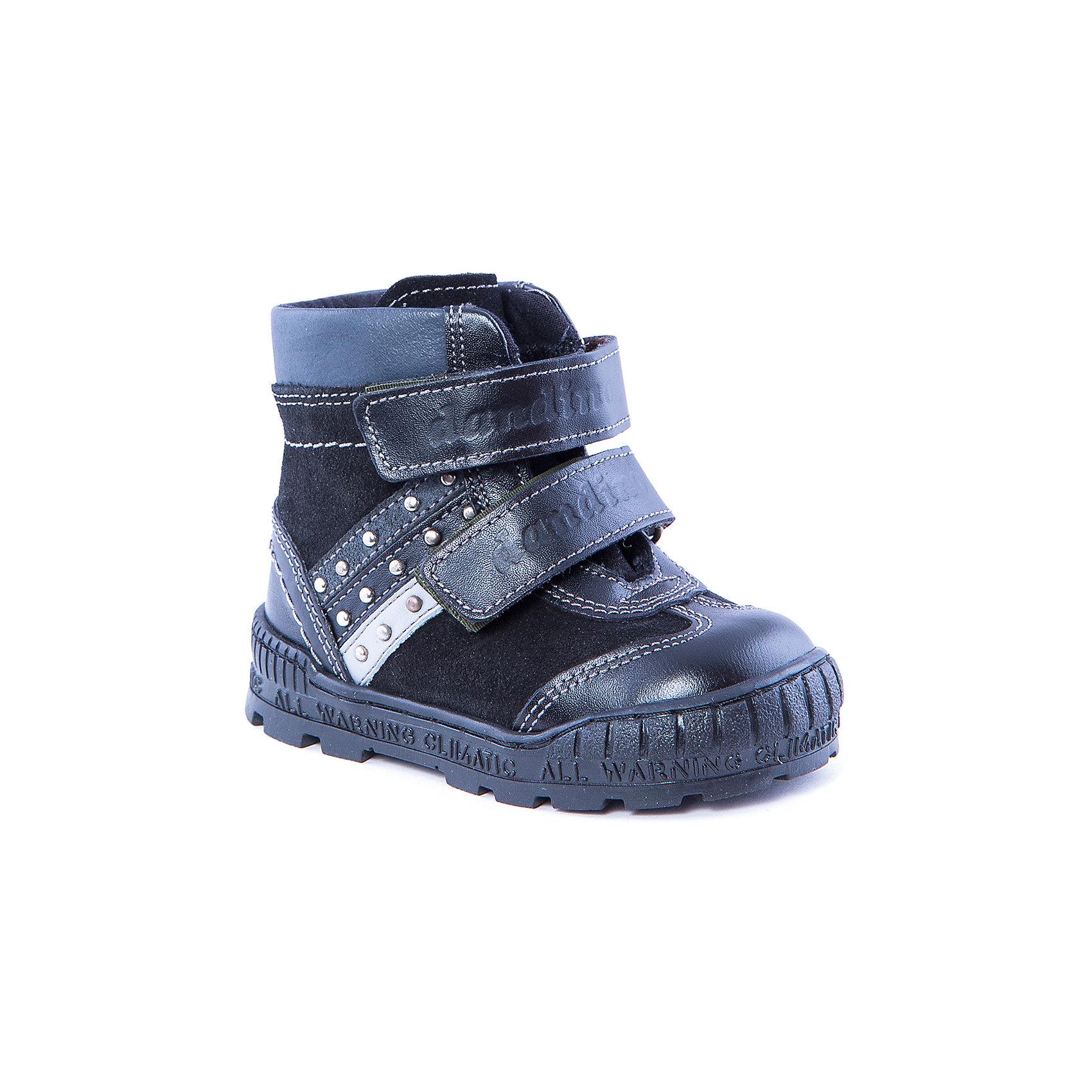 Ботинки для мальчика DandinoБотинки<br>Полусапожки  для мальчика от известного российского бренда  Dandino<br><br>Универсальные черные полусапожки помогут детской стопе формироваться правильно. Компания Dandino использует при производстве своей ортопедической обуви подтвержденные технологии и качественные материалы. <br>Натуральная телячья кожа, которая применяется для изготовления ботинок и сапожек позволяет обеспечить комфорт и предотвратить натирание. Изделия легко надеваются и комфортно садятся по ноге.<br><br>Особенности модели: <br><br>- цвет - черный;<br>- аппликация со стразами сбоку;<br>- натуральный мех в качестве подкладки;<br>- верх – натуральная кожа;<br>- контрастная прошивка;<br>- комфортная колодка;<br>- жесткий задник;<br>- защита пальцев;<br>- амортизирующая устойчивая подошва;<br>- застежки - две липучки.<br><br>Дополнительная информация:<br><br>Температурный режим: <br><br>от -20° С до -0° С<br><br>Состав:<br><br>верх – натуральная кожа;<br>подкладка - натуральный мех;<br>подошва - ТЭП.<br><br>Полусапожки для мальчика от бренда Dandino (Дандино) можно купить в нашем магазине.<br><br>Ширина мм: 257<br>Глубина мм: 180<br>Высота мм: 130<br>Вес г: 420<br>Цвет: черный<br>Возраст от месяцев: 12<br>Возраст до месяцев: 15<br>Пол: Мужской<br>Возраст: Детский<br>Размер: 21,22,24,23,20<br>SKU: 4339310