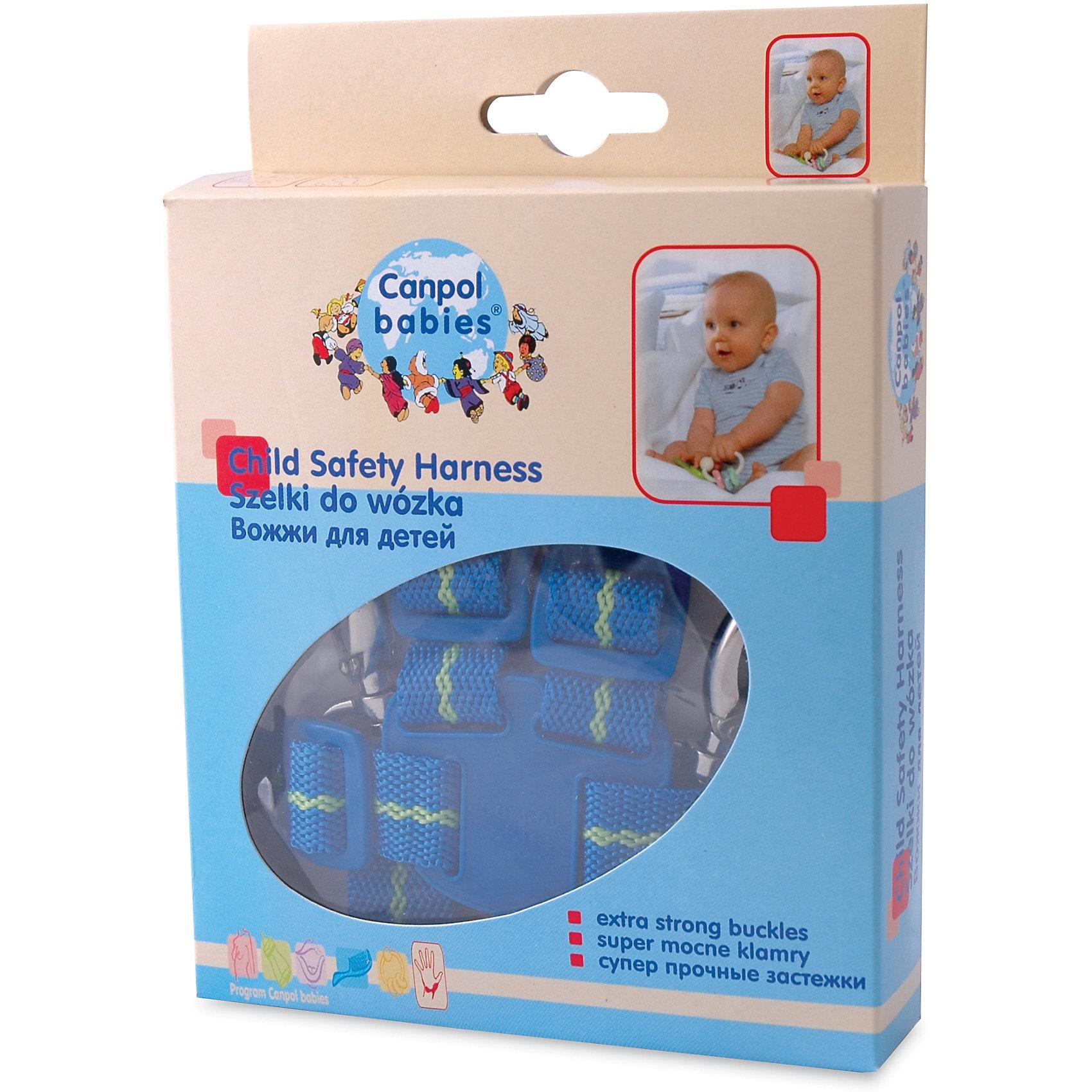 Вожжи Canpol Babies, синийВожжи Canpol Babies (Канпол Бэбис) обеспечат комфорт и безопасность Вашего ребенка во время прогулок и дома. Вожжи защищают малышей от падения из колясок или стульчиков, а также страхуют детей, которые только учатся ходить, поддерживают малыша и позволяют контролировать его движения как в помещении, так и на улице, в опасных и многолюдных местах. Ремни выполнены из прочной ткани и оснащены надежными застежками усиленной прочности. Специальная система регулировка позволяет адаптировать вожжи в зависимости от роста ребенка и размера коляски. Легко крепятся к коляске или детскому стульчику.<br><br>Дополнительная информация:<br><br>- Цвет: синий.<br>- Материал: текстиль, пластик.<br>- Ширина ремня: 2 см.<br>- Размер упаковки: 18 х 13 х 3,5 см.<br>- Вес: 185 гр.<br><br>Вожжи Canpol Babies (Канпол Бэбис), синий, можно купить в нашем интернет-магазине.<br><br>Ширина мм: 32<br>Глубина мм: 132<br>Высота мм: 180<br>Вес г: 172<br>Цвет: синий<br>Возраст от месяцев: 12<br>Возраст до месяцев: 18<br>Пол: Мужской<br>Возраст: Детский<br>SKU: 4341873