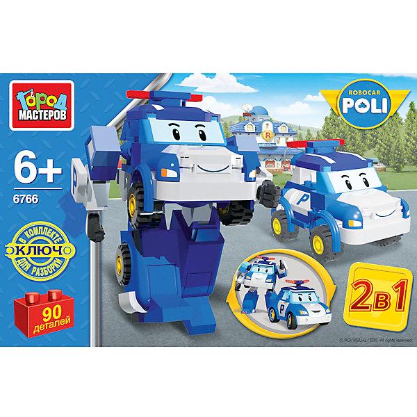 Конструктор 2-в-1 Робот-Полицейская машина, 90 дет., Робокар Поли, Город мастеровРобокар Поли<br>Этот яркий конструктор привлечет внимание детей и приведёт в восторг всех любителей мультсериала Робокар Поли (Robocar Poli). Из него можно собрать  отважного полицейского Поли. Все детали набора выполнены из высококачественного пластика, имеют прочные крепления, подходят для всех наборов серии. Дети обожают конструкторы, потому что с помощью них ребенок сможет воплощать в жизнь любые фантазии. Играя с этим конструктором, малыши не только получат массу положительный эмоций, но и разовьют воображение, моторику рук, навыки конструирования, пространственное и логическое мышление.<br><br>Дополнительная информация:<br><br>- Материал: пластик.<br>- Количество деталей: 90<br>- Размер упаковки: 23 x 15 x 5 см.<br>- Ключ для разборки в комплекте. <br><br>Конструктор 2-в-1 Робот-Полицейская машина, 90 дет., Робокар Поли, Город мастеров, можно купить в нашем магазине.<br><br>Ширина мм: 480<br>Глубина мм: 320<br>Высота мм: 480<br>Вес г: 260<br>Возраст от месяцев: 72<br>Возраст до месяцев: 120<br>Пол: Унисекс<br>Возраст: Детский<br>SKU: 4344020