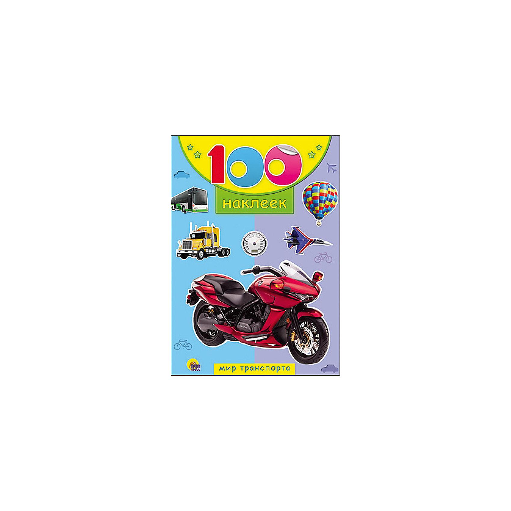 100 наклеек Мир транспортаВ красочной серии «100 наклеек» каждый ребенок сможет найти картинки на свой вкус! Эти яркие книжки непременно понравятся и малышам, и детям постарше.<br><br>Дополнительная информация:<br><br>Страниц:4 <br>Формат: 150х200<br><br>100 наклеек Мир транспорта можно купить в нашем магазине.<br><br>Ширина мм: 150<br>Глубина мм: 2<br>Высота мм: 200<br>Вес г: 31<br>Возраст от месяцев: 36<br>Возраст до месяцев: 84<br>Пол: Мужской<br>Возраст: Детский<br>SKU: 4347276