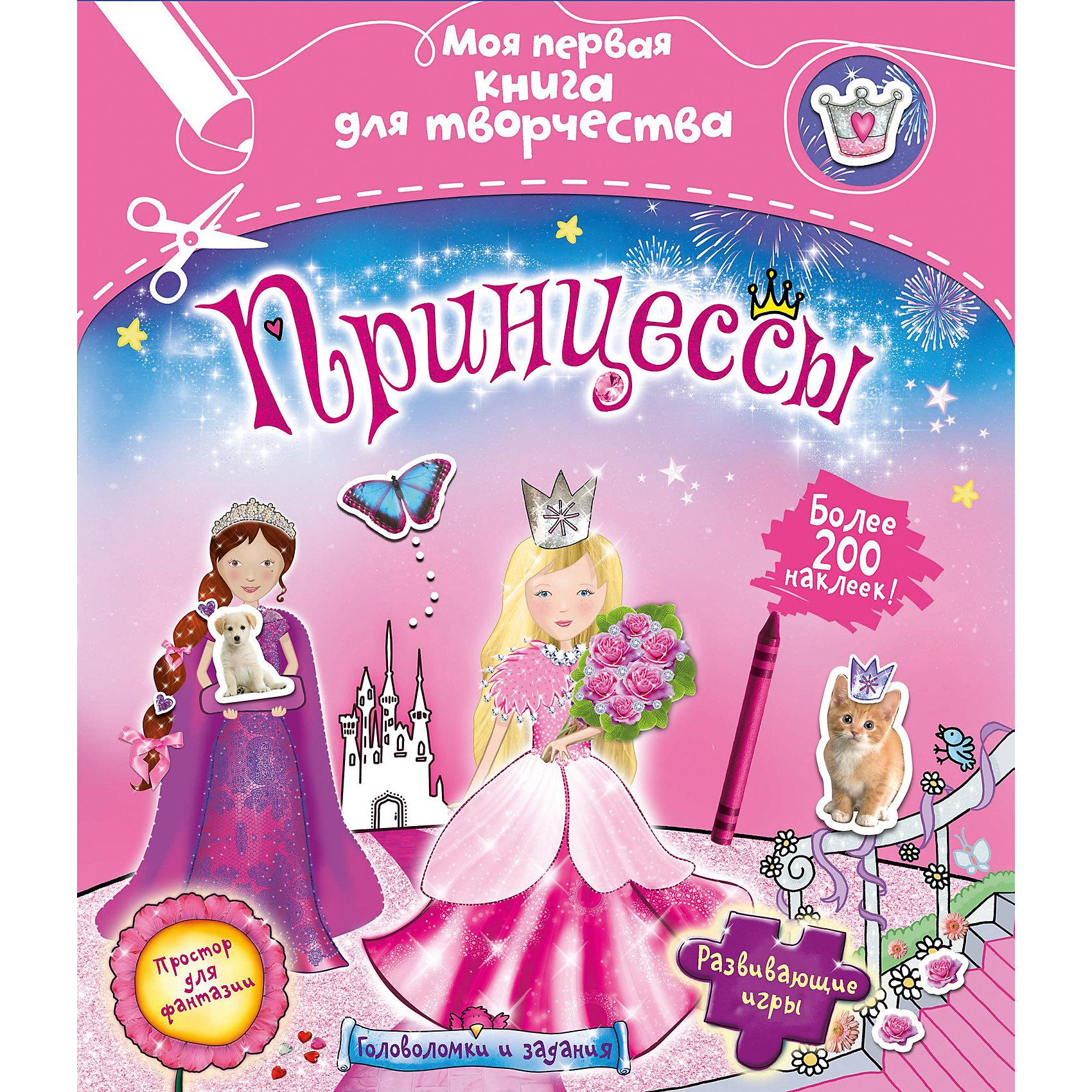 Первая книга для творчества Принцессы с наклейкамиС помощью этой книги ваш ребёнок окунётся в сказочный мир сверкающих диадем, прекрасных принцев и волшебства! Выполняя вместе с принцессами разнообразные задания на внимание, логику и сообразительность, юные читатели не только забудут о времени, но и разовьют в себе творческие способности и фантазию! <br>Удачи!<br><br>Скорее берите карандаши – вас ждут на балу у принцессы. Будет весело!<br><br>Вас жду т королевские сокровища:<br>Много наклеек, <br>Картинки-панорамы,<br>Игры- головоломки<br><br>Дополнительная информация:<br><br>Автор: Фиона Манро<br>Иллюстратор: Джессика Бредли<br>Переводчик: Наталия Бирюкова<br>Формат: 230x270 мм .<br>Объем: 56 стр.<br><br>Книгу с наклейками Принцессы  можно купить в нашем магазине.<br><br>Ширина мм: 270<br>Глубина мм: 216<br>Высота мм: 15<br>Вес г: 365<br>Возраст от месяцев: 12<br>Возраст до месяцев: 36<br>Пол: Женский<br>Возраст: Детский<br>SKU: 4354927