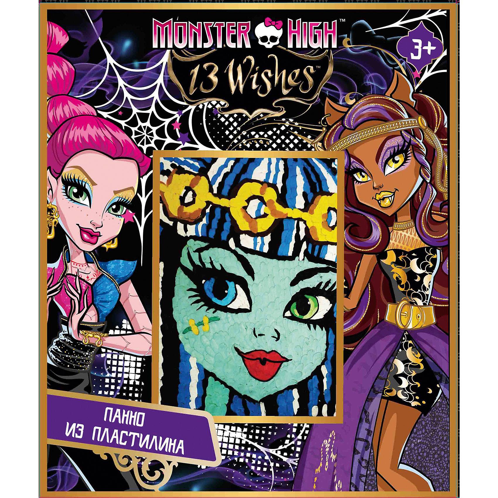 Панно из пластилина Monster HighПанно из пластилина Monster High (Монстр Хай) - увлекательный набор для детского творчества, который станет приятным сюрпризом для юной поклонницы популярного мультсериала Школа монстров. С помощью картинки-основы и пластилина разных цветов она сможет создать красочный портрет одной из героинь любимого мультфильма. Возьмите кусочек пластилина и придайте ему любую форму, затем аккуратно прилепите деталь на основу, размазав ее по контуру пальцами или стекой. Для получения нужного оттенка смешивайте пластилин разных цветов. Оригинальная картинка украсит комнату Вашей девочки или станет подарком, сделанным собственными руками для ее друзей и родственников. Набор способствует развитию мелкой моторики, творческой фантазии и воображения.<br><br>Дополнительная информация:<br><br>- В комплекте: пластилин 10 цветов, стек, картинка-основа. <br>- Размер упаковки: 5 ? 22,5 ? 18,5 см.<br>- Вес: 107 гр.<br><br>Панно из пластилина Monster High (Монстр Хай), Centrum, можно купить в нашем интернет-магазине.<br><br>Ширина мм: 50<br>Глубина мм: 185<br>Высота мм: 225<br>Вес г: 300<br>Возраст от месяцев: 36<br>Возраст до месяцев: 120<br>Пол: Женский<br>Возраст: Детский<br>SKU: 4356958