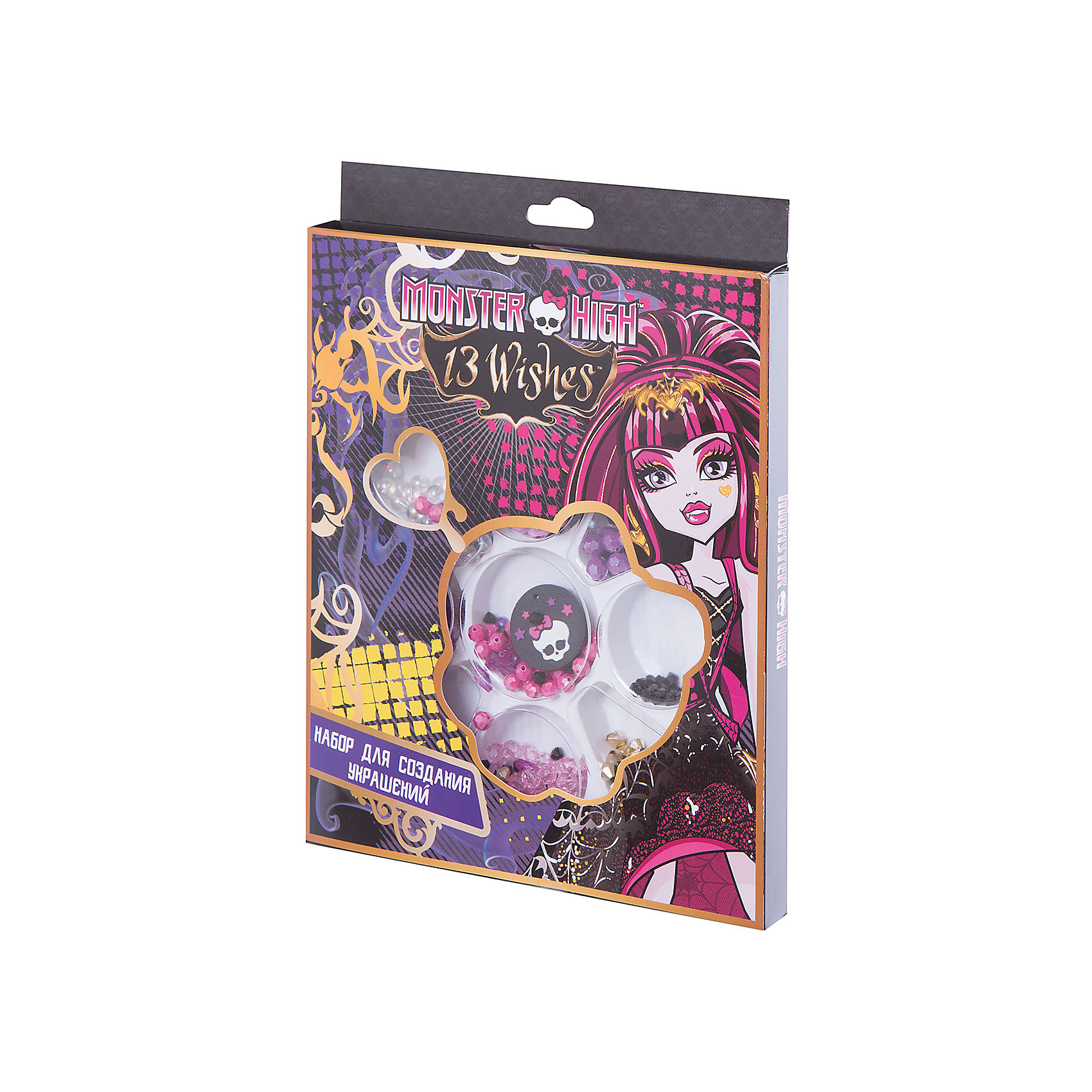 CENTRUM Набор для создания украшений Monster High купить фурнитуру для складной двери