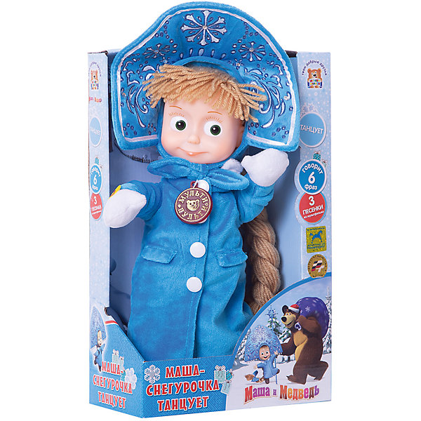 Мягкая игрушка Маша-снегурочка, Маша и Медведь, МУЛЬТИ-ПУЛЬТИМягкие игрушки из мультфильмов<br>Эта очаровательная кукла приведет в восторг любую девочку! Она выполнена в виде героини мультфильма Маша и Медведь, озорной девочки - Маши. Кукла одета в наряд Снегурочки - голубое пальто и голубой кокошник. Маша-Снегурочка произносит забавные фразы, поет песенки из мультсериала и даже танцует. <br><br>Дополнительная информация: <br><br>- Материал: пластик, текстиль.<br>- Размер: 29 см.<br>- Поет песню, говорит фразы из мультфильма.<br>- Танцует. <br>- Элемент питания: 3 батарейки типа LR44 (в комплекте). <br><br>Мягкую игрушку Маша-Снегурочка, Маша и Медведь, МУЛЬТИ-ПУЛЬТИ, можно купить в нашем магазине.<br>Ширина мм: 220; Глубина мм: 350; Высота мм: 110; Вес г: 750; Возраст от месяцев: 36; Возраст до месяцев: 120; Пол: Женский; Возраст: Детский; SKU: 4357023;