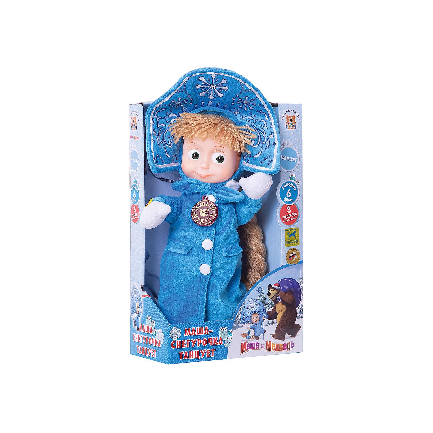 Мягкая игрушка Маша-снегурочка, Маша и Медведь, МУЛЬТИ-ПУЛЬТИМягкие куклы<br>Эта очаровательная кукла приведет в восторг любую девочку! Она выполнена в виде героини мультфильма Маша и Медведь, озорной девочки - Маши. Кукла одета в наряд Снегурочки - голубое пальто и голубой кокошник. Маша-Снегурочка произносит забавные фразы, поет песенки из мультсериала и даже танцует. <br><br>Дополнительная информация: <br><br>- Материал: пластик, текстиль.<br>- Размер: 29 см.<br>- Поет песню, говорит фразы из мультфильма.<br>- Танцует. <br>- Элемент питания: 3 батарейки типа LR44 (в комплекте). <br><br>Мягкую игрушку Маша-Снегурочка, Маша и Медведь, МУЛЬТИ-ПУЛЬТИ, можно купить в нашем магазине.<br><br>Ширина мм: 220<br>Глубина мм: 350<br>Высота мм: 110<br>Вес г: 750<br>Возраст от месяцев: 36<br>Возраст до месяцев: 120<br>Пол: Женский<br>Возраст: Детский<br>SKU: 4357023