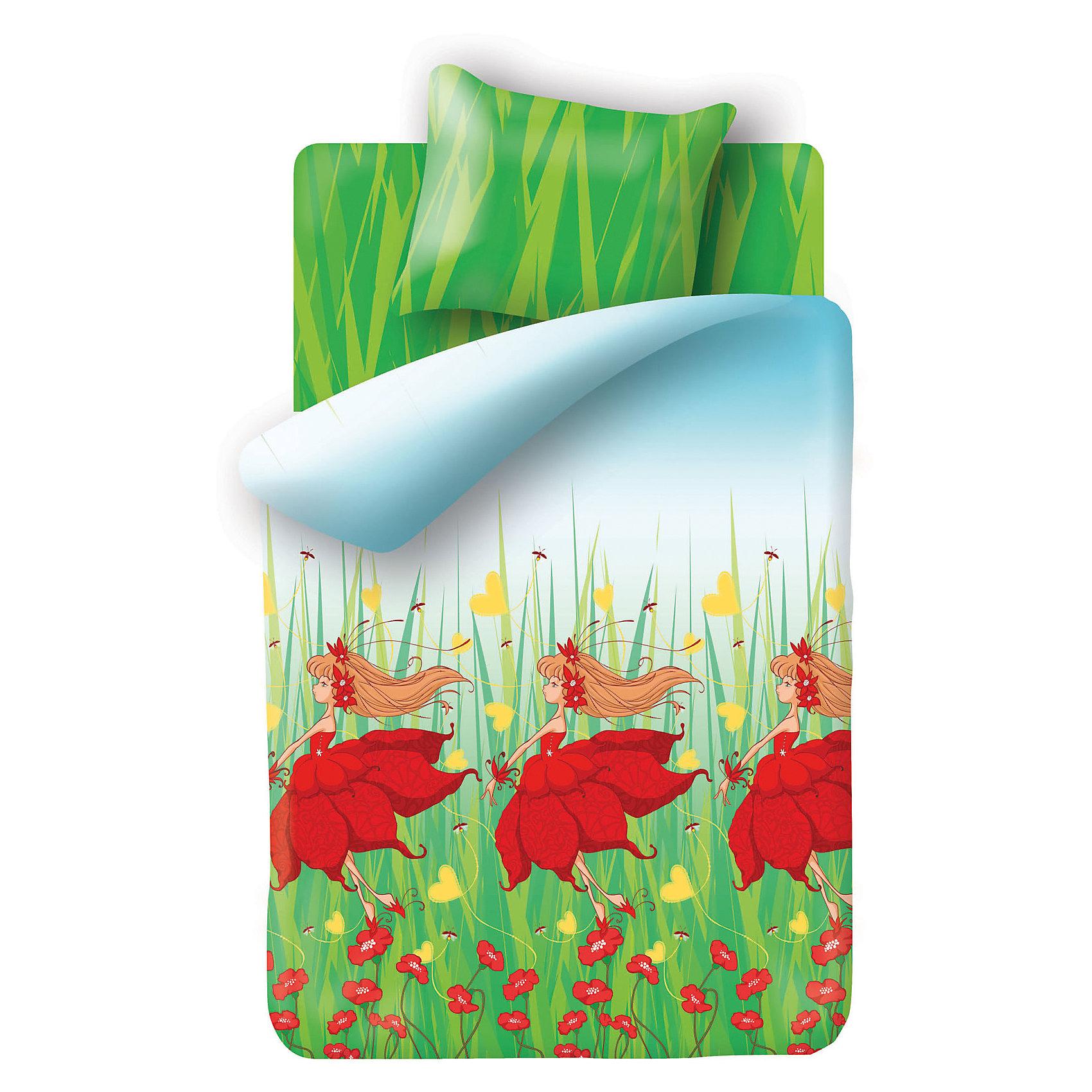 Комплект Фея лета 1,5-спальный (наволочка 70*70), НепоседаЭтот яркий комплект с изображениями очаровательных фей обязательно понравится девочкам. Комплект выполнен из натурального хлопка, очень приятен к телу, обладает высокой воздухопроницаемостью. В производстве ткани использованы высококачественные красители, не вызывающие аллергических реакций, сохраняющие яркость на протяжении всего времени эксплуатации. <br><br>Дополнительная информация:<br><br>- Материал бязь (хлопок 100%).<br>- Плотность ткани: 115 г/м2<br>- Комплектация: наволочка - 70х70 см, простыня - 214х150 см, пододеяльник - 215х143 см.  <br>- Размер: наволочка (1 шт), простыня (1 шт), пододеяльник (1 шт). <br>- Декоративные элементы: принт. <br><br>Комплект Фея лета 1,5-спальный (наволочка 70х70), Непоседа, можно купить в нашем магазине.<br><br>Ширина мм: 250<br>Глубина мм: 350<br>Высота мм: 70<br>Вес г: 1500<br>Возраст от месяцев: 36<br>Возраст до месяцев: 144<br>Пол: Женский<br>Возраст: Детский<br>SKU: 4358344