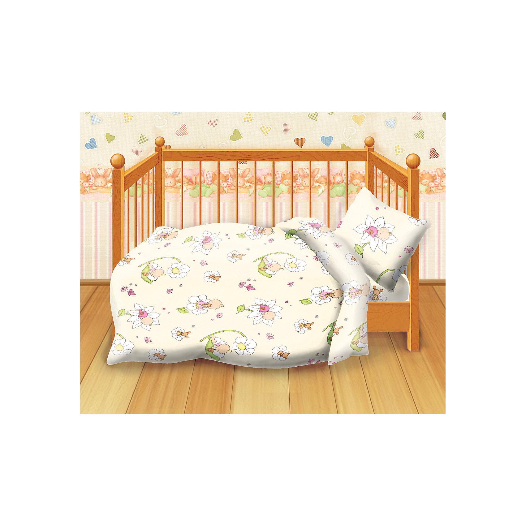Детский комплект Малыши, Кошки-мышкиОчаровательный комплект постельного белья принесет в кроватку ребенка уют и добрые сны. Изготовлен из натурального гипоаллергенного материала приятного к телу; не выцветает, не линяет во время стирки.<br><br>Дополнительная информация:<br><br>- Пододеяльник, простыня, наволочка (1 шт.)<br>- Размер: пододеяльник - 147х112, простыня -  150х110, наволочка 40х60.<br>- Материал: бязь (100% хлопок).<br>- Плотность ткани 115 г/м2<br>- Декоративные элементы: принт.<br><br>Детский комплект Малыши, Кошки-мышки, можно купить в нашем магазине.<br><br>Ширина мм: 250<br>Глубина мм: 350<br>Высота мм: 70<br>Вес г: 1000<br>Возраст от месяцев: 0<br>Возраст до месяцев: 60<br>Пол: Унисекс<br>Возраст: Детский<br>SKU: 4358347