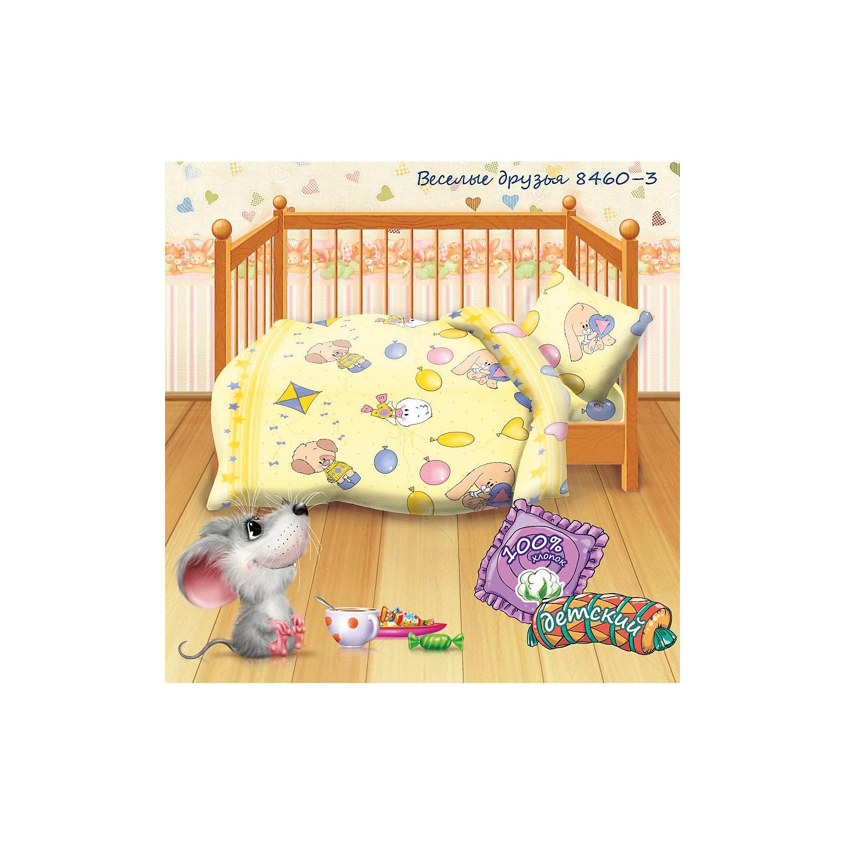 Детский комплект Веселые друзья, Кошки-мышкиПостельное бельё<br>Очаровательный комплект постельного белья принесет в кроватку ребенка уют и добрые сны. Изготовлен из натурального гипоаллергенного материала приятного к телу; не выцветает, не линяет во время стирки.<br><br>Дополнительная информация:<br><br>- Пододеяльник, простыня, наволочка (1 шт.)<br>- Размер: пододеяльник - 147х112, простыня -  150х110, наволочка 40х60.<br>- Материал: бязь (100% хлопок).<br>- Плотность ткани 115 г/м2<br>- Декоративные элементы: принт.<br><br>Детский комплект Веселые друзья, Кошки-мышки, можно купить в нашем магазине.<br><br>Ширина мм: 250<br>Глубина мм: 350<br>Высота мм: 70<br>Вес г: 1000<br>Возраст от месяцев: 0<br>Возраст до месяцев: 60<br>Пол: Унисекс<br>Возраст: Детский<br>SKU: 4358348
