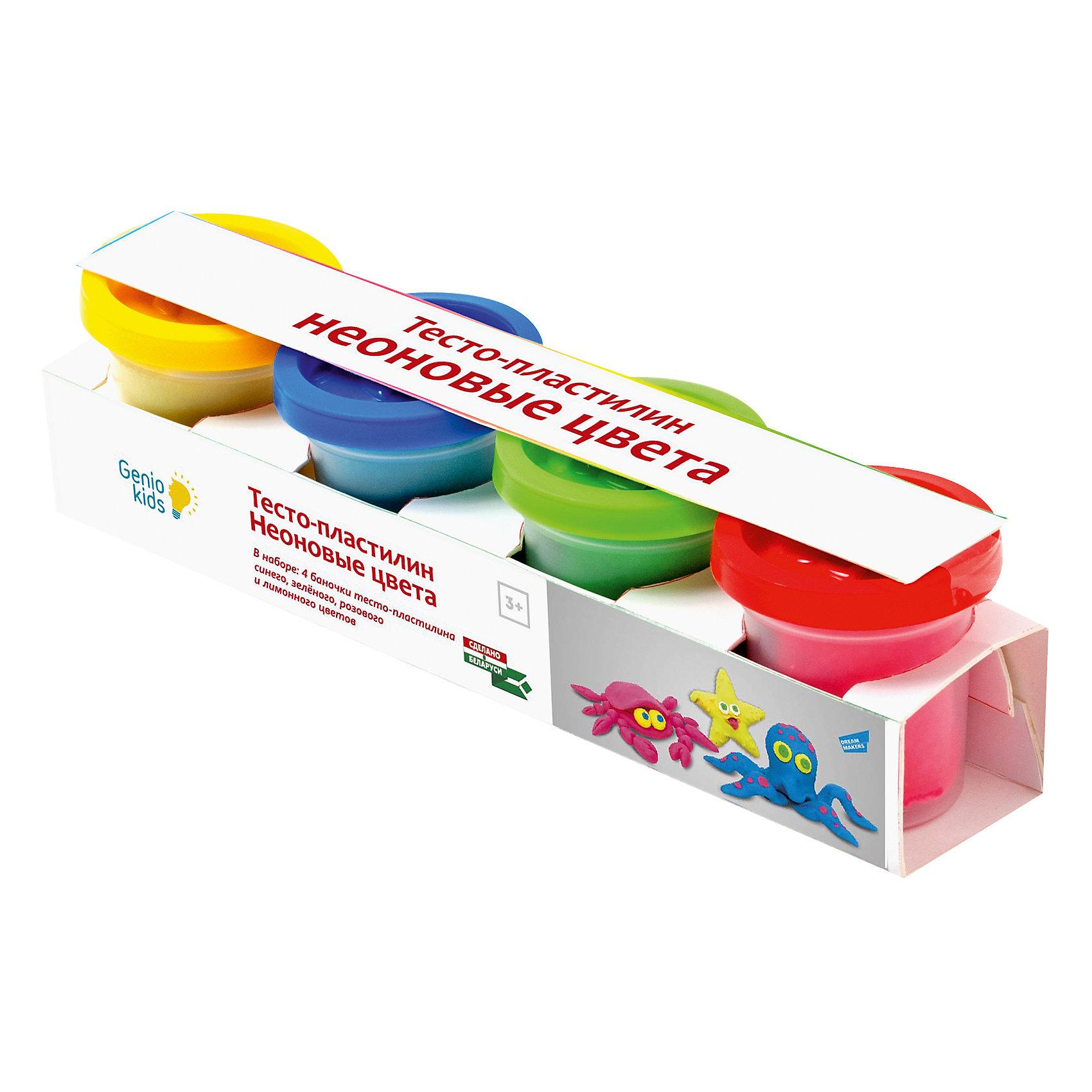 "Genio Kids Тесто-пластилин Неоновые цвета genio kids набор для детского творчества ""шкатулка"""