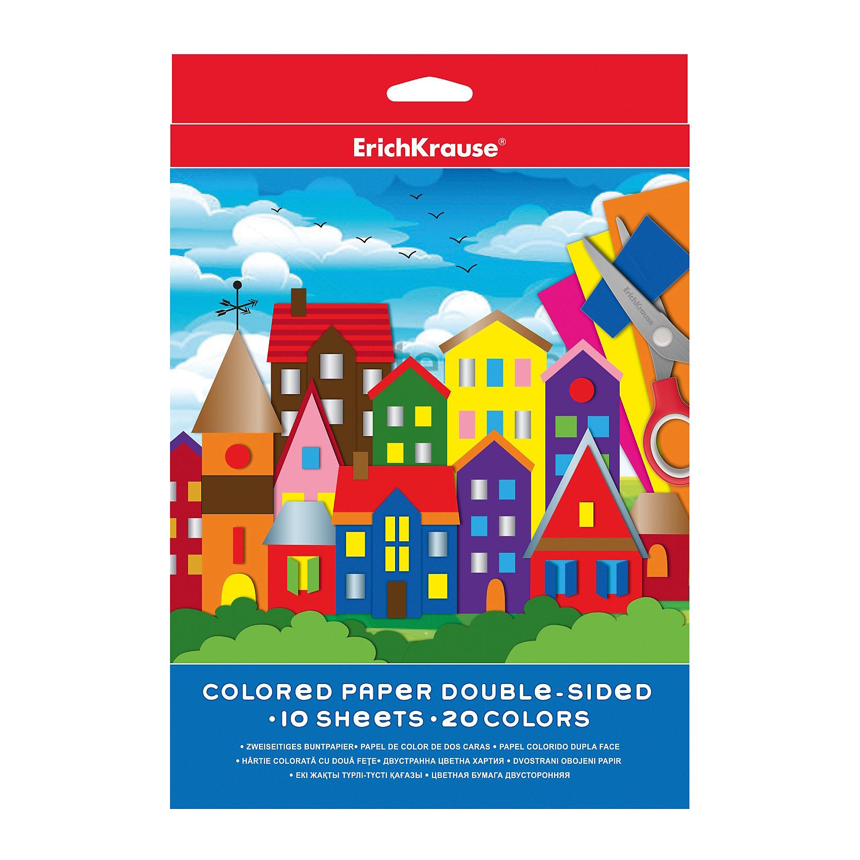 ErichKrause Двусторонняя цветная бумага А4 (10 листов, 20 цветов) artspace бумага цветная самоклеящаяся 10 листов 10 цветов