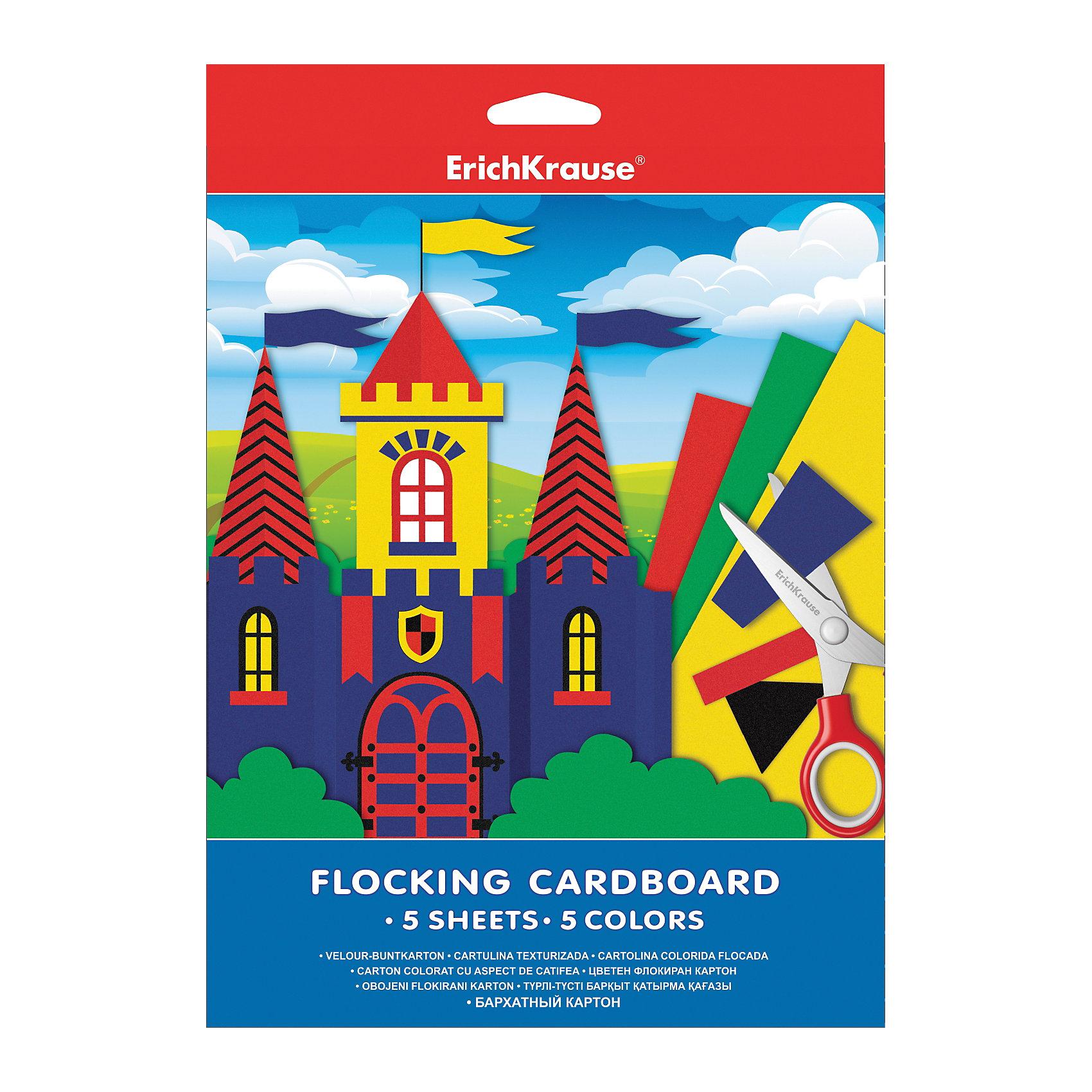 ErichKrause Бархатный картон А4 (5 листов, 5 цветов) фетр цветное для творчества 5 листов 5 цветов а4 оттенки зеленого 660643