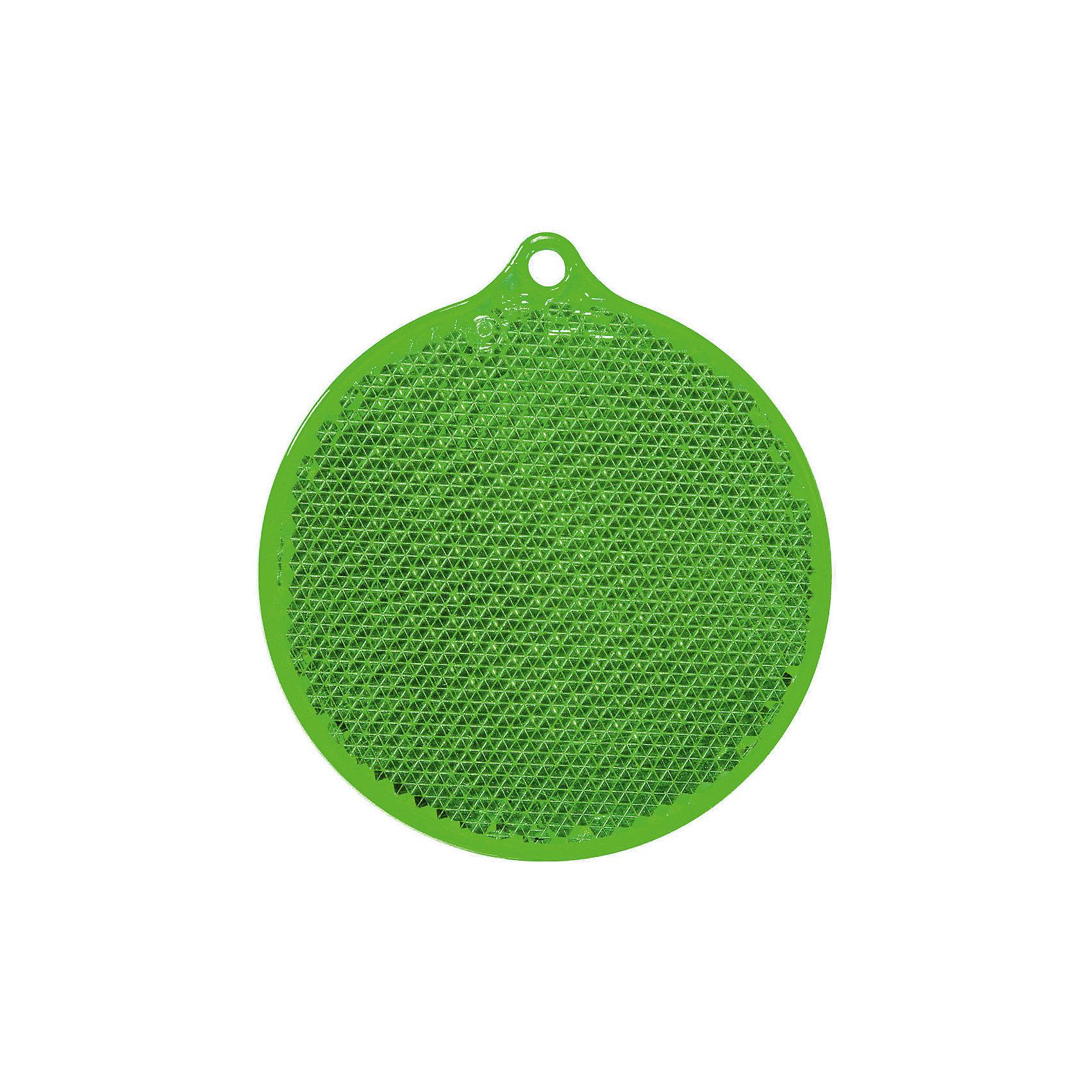 Зеленый световозвращатель