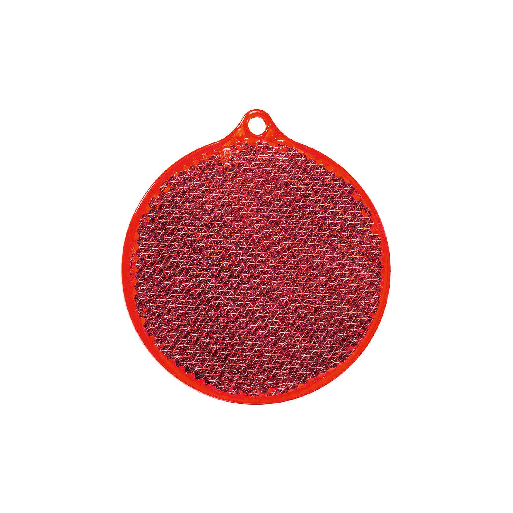 Красный световозвращатель