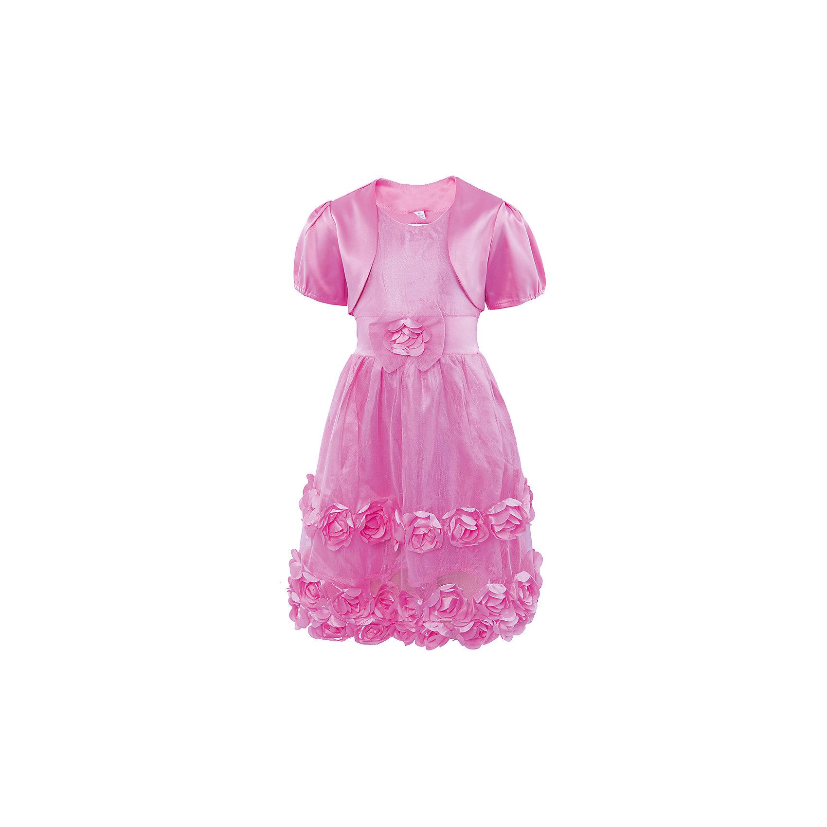 Платье ВенераНарядное платье для девочки. Комплект состоят из платья и атласной горжетки. Платье с пышной юбкой, украшенной объемными розами и атласным поясом.<br><br>Ширина мм: 236<br>Глубина мм: 16<br>Высота мм: 184<br>Вес г: 177<br>Цвет: розовый<br>Возраст от месяцев: 36<br>Возраст до месяцев: 48<br>Пол: Женский<br>Возраст: Детский<br>Размер: 98/104,110/116,104/110,116/122<br>SKU: 4388963