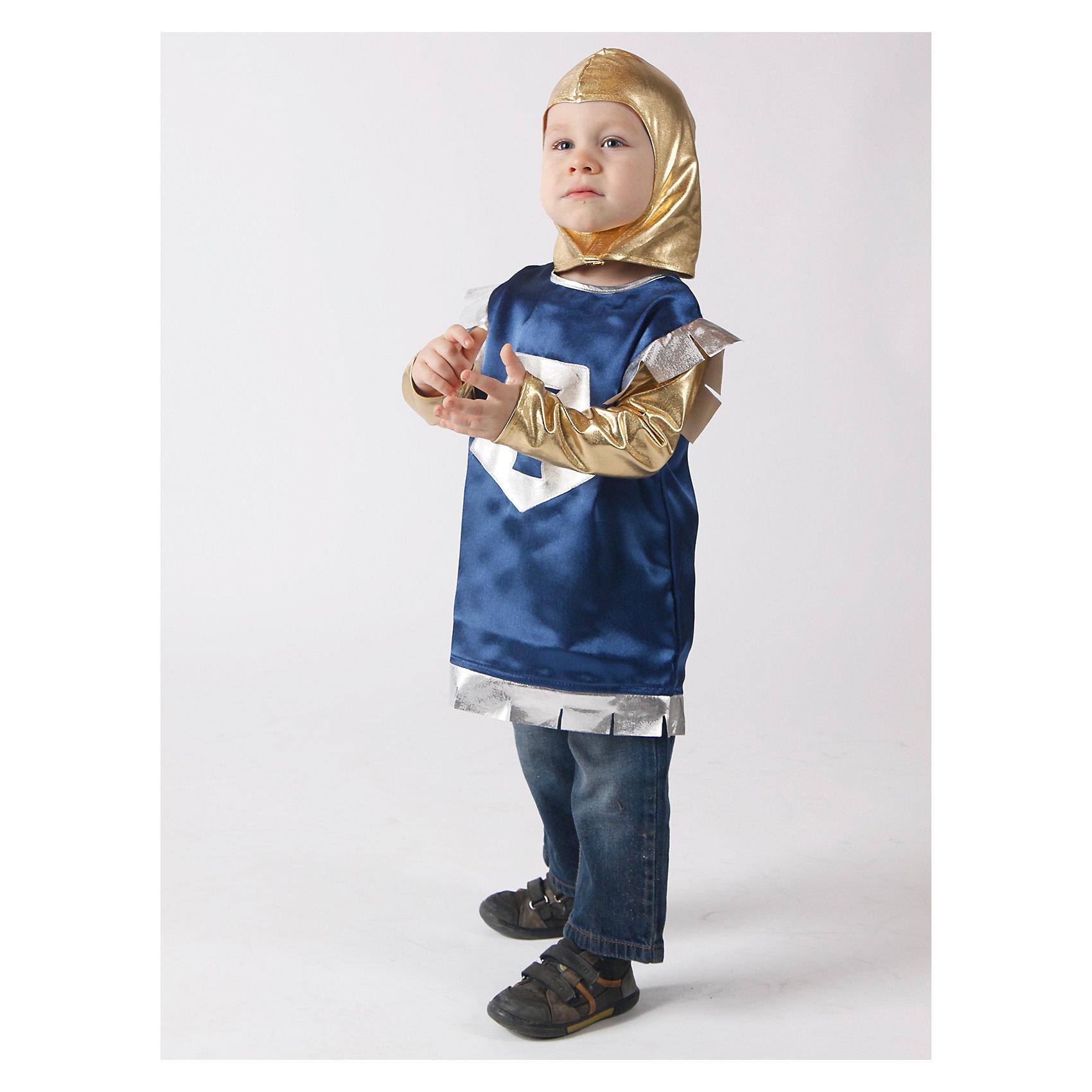 """Карнавальный костюм для мальчика """"Рыцарь"""", Вестифика от myToys"""
