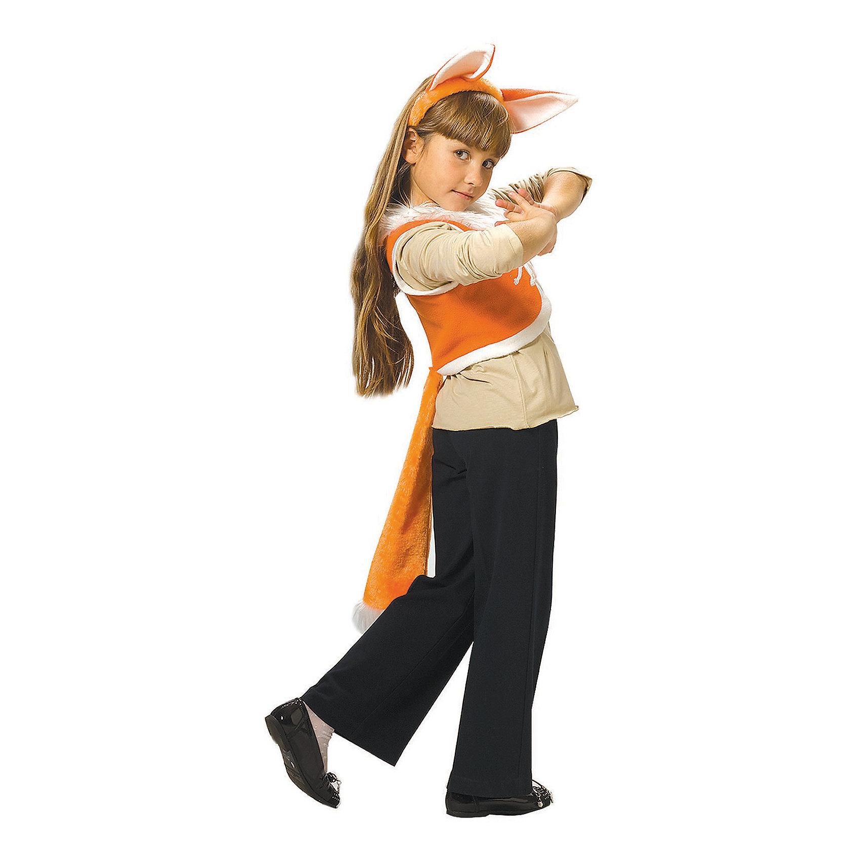 Карнавальный костюм для девочки Лиса, ВестификаКарнавальный костюм Лиса состоит из жилетки и ободка. Жилетка выполнена из мягкого флиса и посажена на хлопчатобумажную подкладку. На груди жилетка завязывается шнурком. К жилетке пришит пушистый лисий хвост. Дополняет комплект ободок с ушками.<br><br>Дополнительная информация:<br><br>Комплектация:<br>Жилетка с хвостиком<br>Ободок с ушками<br>Ткани:<br>Флис (100% полиэстер)<br>Бязь (100% хлопок)<br><br>Карнавальный костюм для девочки Лиса, Вестифика можно купить в нашем магазине.<br><br>Ширина мм: 236<br>Глубина мм: 16<br>Высота мм: 184<br>Вес г: 100<br>Цвет: разноцветный<br>Возраст от месяцев: 48<br>Возраст до месяцев: 60<br>Пол: Женский<br>Возраст: Детский<br>Размер: 104/110,116/122<br>SKU: 4389281