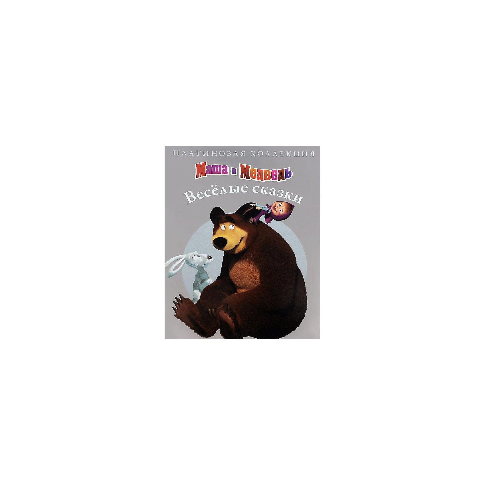 Книга Маша и Медведь. Веселые сказкиКнига Маша и Медведь. Веселые сказки – это красочно иллюстрированная книга не оставит равнодушным поклонника мультсериала Маша и Медведь.<br>Это великолепное издание - книга по замечательному анимационному сериалу Маша и Медведь. Она перенесёт вас в удивительный мир, в котором у озорницы Маши множество лесных друзей. Их весёлые приключения и смешные ситуации, в которые попадает Маша, позабавят всю семью. Для детей дошкольного и младшего школьного возраста.<br><br>Дополнительная информация:<br><br>- Художники-иллюстраторы: Трусов И., Константинова Н., Зацепина Е., Ивашкина Ю., Шантыко М., Нефедова Марина<br>- Издательство: Эгмонт<br>- Серия: Платиновая коллекция<br>- Тип обложки: твердый переплет (целлофанированная или лакированная)<br>- Иллюстрации: цветные<br>- Количество страниц: 96 (мелованная)<br>- Размер: 292x217x11 мм.<br>- Вес: 608 гр.<br><br>Книгу Маша и Медведь. Веселые сказки можно купить в нашем интернет-магазине.<br><br>Ширина мм: 290<br>Глубина мм: 215<br>Высота мм: 7<br>Вес г: 608<br>Возраст от месяцев: 36<br>Возраст до месяцев: 72<br>Пол: Унисекс<br>Возраст: Детский<br>SKU: 4400532