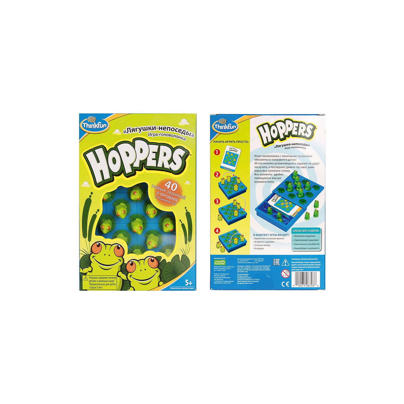 Лягушки-непоседы Hoppers, ThinkfunГоловоломки<br>Лягушки-непоседы Hoppers, Thinkfun (Синкфан) – эта игра-головоломка с понятными правилами обязательно понравится детям!<br>Игра «Лягушки-непоседы» развивает пространственное мышление и логические способности у детей. Будет интересна как детям, так и взрослым. В комплекте 40 карточек с заданиями четырех уровней сложности: «Начинающий», «Продвинутый», «Опытный» и «Эксперт». На каждый уровень сложности приходится 10 карточек. На обратных сторонах карточек приведены решения соответствующих заданий. Выберите карточку с заданием и расположите лягушек в соответствии со схемой, представленной на карточке. Игрок может перемещать по игровому полю любую лягушку, при этом она обязана перепрыгнуть через соседнюю лягушку. Лягушка, через которую перепрыгнули, убирается с игрового поля. Перепрыгивать через красную лягушку запрещено. Задание будет выполнено, когда на игровом поле останется одна красная лягушка. Постепенно усложняющиеся задания не дадут ребенку заскучать, а последние уровни заставят даже взрослых поломать голову. Карточки с заданиями и фигурки лягушек удобно убираются в игровое поле. Игра очень компактная и отлично подойдёт для того, чтобы скоротать время в дороге.<br><br>Дополнительная информация:<br><br>- В комплекте: игровое поле с отсеком для хранения, 40 карточек с заданиями, 12 лягушек-непосед (11 зеленых и 1 красная), инструкция<br>- Материал: пластик<br>- Количество игроков: 1<br>- Продолжительность игры: от 15 до 20 минут<br>- Размер упаковки: 203x135x64 мм.<br>- Вес: 238 гр.<br><br>Игру Лягушки-непоседы Hoppers, Thinkfun (Синкфан) можно купить в нашем интернет-магазине.<br><br>Ширина мм: 200<br>Глубина мм: 65<br>Высота мм: 135<br>Вес г: 200<br>Возраст от месяцев: 60<br>Возраст до месяцев: 144<br>Пол: Унисекс<br>Возраст: Детский<br>SKU: 4402175