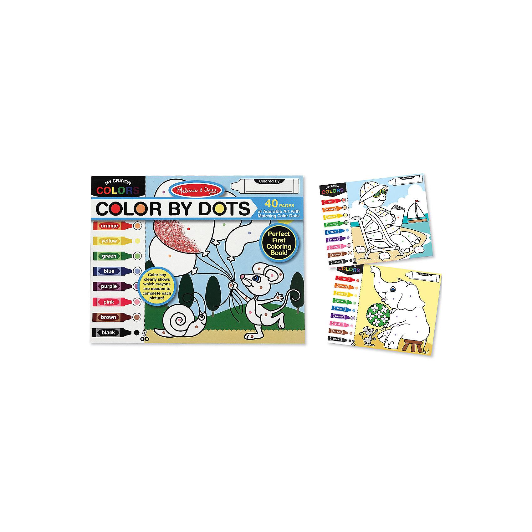 Набор Раскрась по цветамНа страницах этой раскраски дети увидят оригинальные рисунки и веселые сюжеты, которые приведут в восторг любого ребенка. На каждой страничке слева нарисованы разноцветные фломастеры, области раскрашивания на рисунке помечены цветными точками-подсказками, которые показывают каким цветом надо закрашивать. В раскраске 40 страниц, рисунки на которых постепенно усложняются. Раскраска учит распознавать цвета, развивает мелкую моторику и внимание. <br><br>Дополнительная информация:<br><br>- Материал: бумага, картон.<br>- Размер: 28х36 см.<br>- Количество страниц: 40. <br><br>Набор Раскрась по цветам можно купить в нашем магазине.<br><br>Ширина мм: 280<br>Глубина мм: 360<br>Высота мм: 10<br>Вес г: 521<br>Возраст от месяцев: 36<br>Возраст до месяцев: 72<br>Пол: Унисекс<br>Возраст: Детский<br>SKU: 4407119