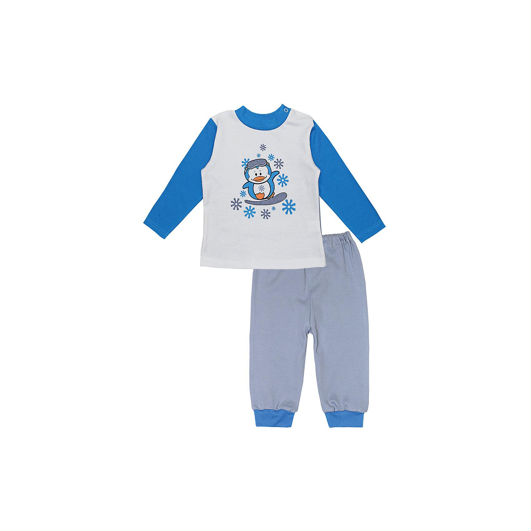 Пижама для мальчика КотМарКотПижама для мальчика от российской марки КотМарКот.<br>Пижама для вашего малыша, декорирована веселым принтом. Состоит из лонгслива и брюк. Дарит праздничное, зимнее настроение. Прекрасно дополнит гардероб. Тип ткани: интерлок-пенье.<br>Состав:<br>100% хлопок<br><br>Ширина мм: 281<br>Глубина мм: 70<br>Высота мм: 188<br>Вес г: 295<br>Цвет: синий/белый<br>Возраст от месяцев: 9<br>Возраст до месяцев: 12<br>Пол: Мужской<br>Возраст: Детский<br>Размер: 80,86,92,110,104,98<br>SKU: 4407216