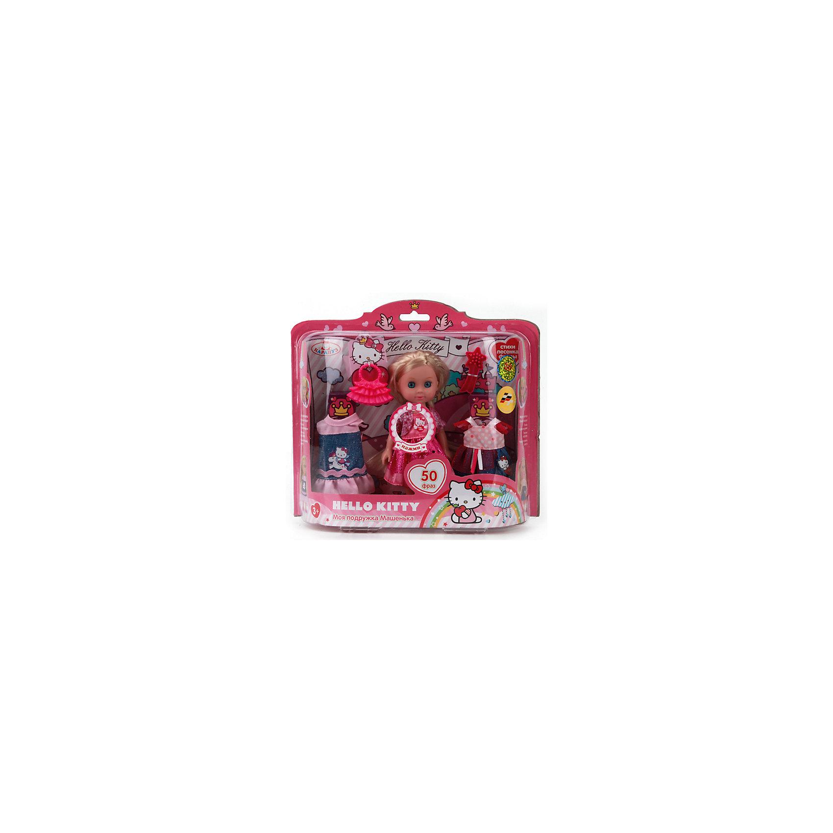 Кукла Машенька с одеждой, Hello kitty, 15см, КарапузЭта очаровательная куколка обязательно понравится девочкам! Если нажать на кнопку на груди, она споет веселую песенку, расскажет стихи или развлечет разговором. Машенька одета в красивое розовое платье с изображением Hello Kitty (Хелло Китти), на ногах у нее - миниатюрные розовые туфельки. В комплекте -еще два очаровательных платья и различные аксессуары. Длинные белокурые волосы куклы мягкие и шелковистые, их очень приятно расчесывать, создавая всевозможные прически. Глаза с настоящими ресницами смотрятся невероятно живо и выразительно. Машенька очень похожа на маленькую девочку, без яркого макияжа и эпатажной одежды - то что нужно для еще совсем юных малышек. <br><br>Дополнительная информация:<br><br>- Материал: пластик, текстиль.<br>- Размер куклы: 15 см.<br>- Голова, руки, ноги куклы подвижные.<br>- Комплектация: кукла в одежде, 2 сменных платья, обувь, расческа, сумочка.<br>- 50 фраз, стихов и песенок.<br>- Элемент питания: 3 батарейки LR41 (в комплекте).<br><br>Кукла Машеньку с одеждой, Hello kitty, 15см, Карапуз, можно купить в нашем магазине.<br><br>Ширина мм: 430<br>Глубина мм: 500<br>Высота мм: 690<br>Вес г: 270<br>Возраст от месяцев: 36<br>Возраст до месяцев: 84<br>Пол: Женский<br>Возраст: Детский<br>SKU: 4408240
