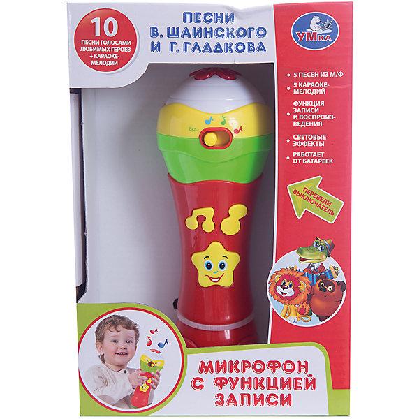 Игрушка Микрофон, УмкаДетские музыкальные инструменты<br>Игрушка Микрофон, Умка<br><br>Характеристики:<br><br>• 5 любимых песен из мультфильмов<br>• 5 мелодий караоке<br>• световые эффекты<br>• материал: пластик<br>• размер упаковки: 8х15х22 см<br>• батарейки: АА- 2 шт. (входят в комплект)<br><br>Микрофон от бренда Умка - настоящая находка для юных певцов и певиц. Ребенок сможет прослушать любимые песни из любимых мультфильмов, спеть под мелодии самостоятельно и даже записать и прослушать свои песни. При пении кнопочки микрофона начинают светиться. Такой яркий и универсальный микрофон понравится ребенку и поможет развить память, музыкальный слух и чувство ритма.<br><br>Игрушку Микрофон, Умка можно купить в нашем интернет-магазине.<br><br>Ширина мм: 700<br>Глубина мм: 520<br>Высота мм: 500<br>Вес г: 320<br>Возраст от месяцев: 36<br>Возраст до месяцев: 84<br>Пол: Унисекс<br>Возраст: Детский<br>SKU: 4408241