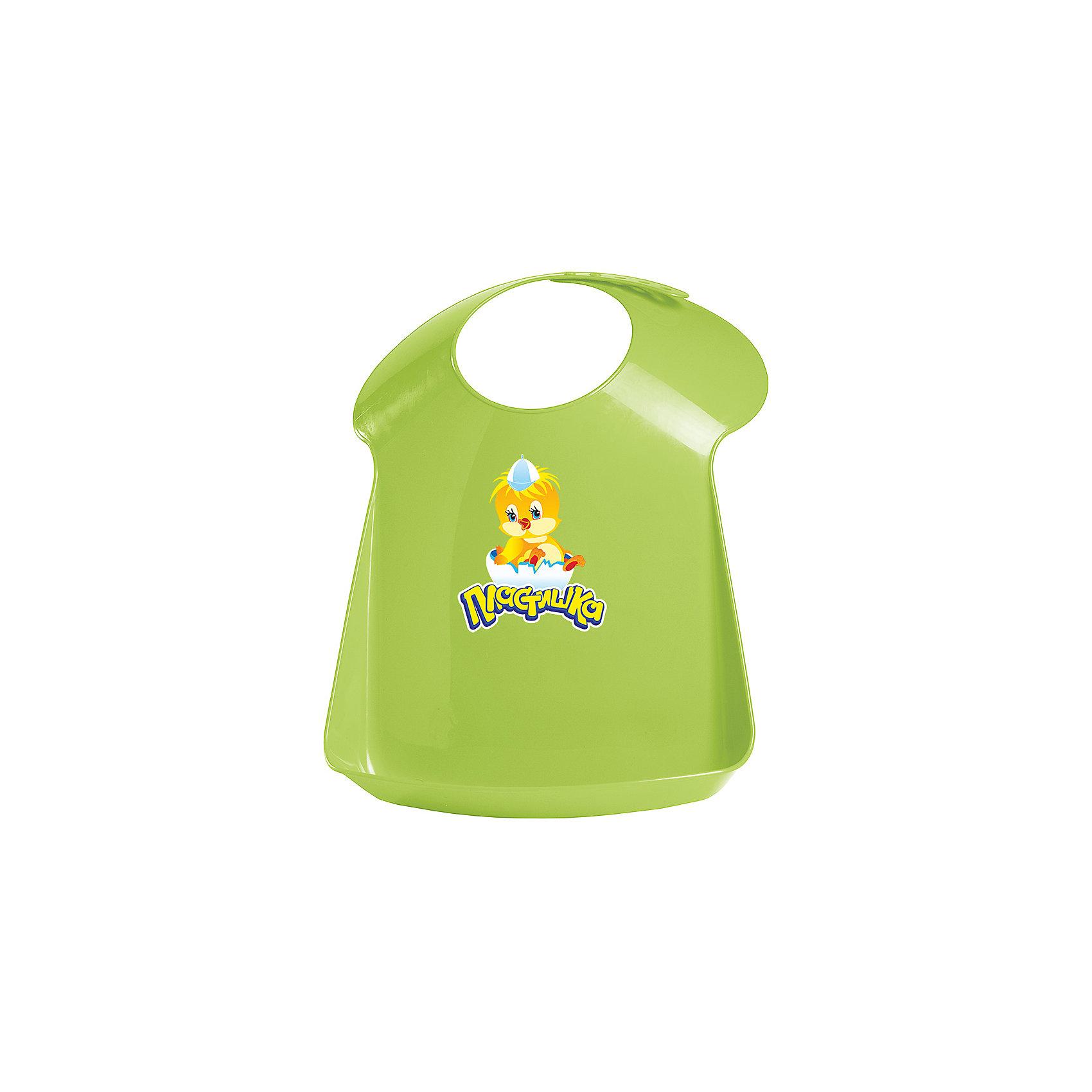 Пластишка Нагрудник Пластишка, пластишка горка для купания детей пластишка