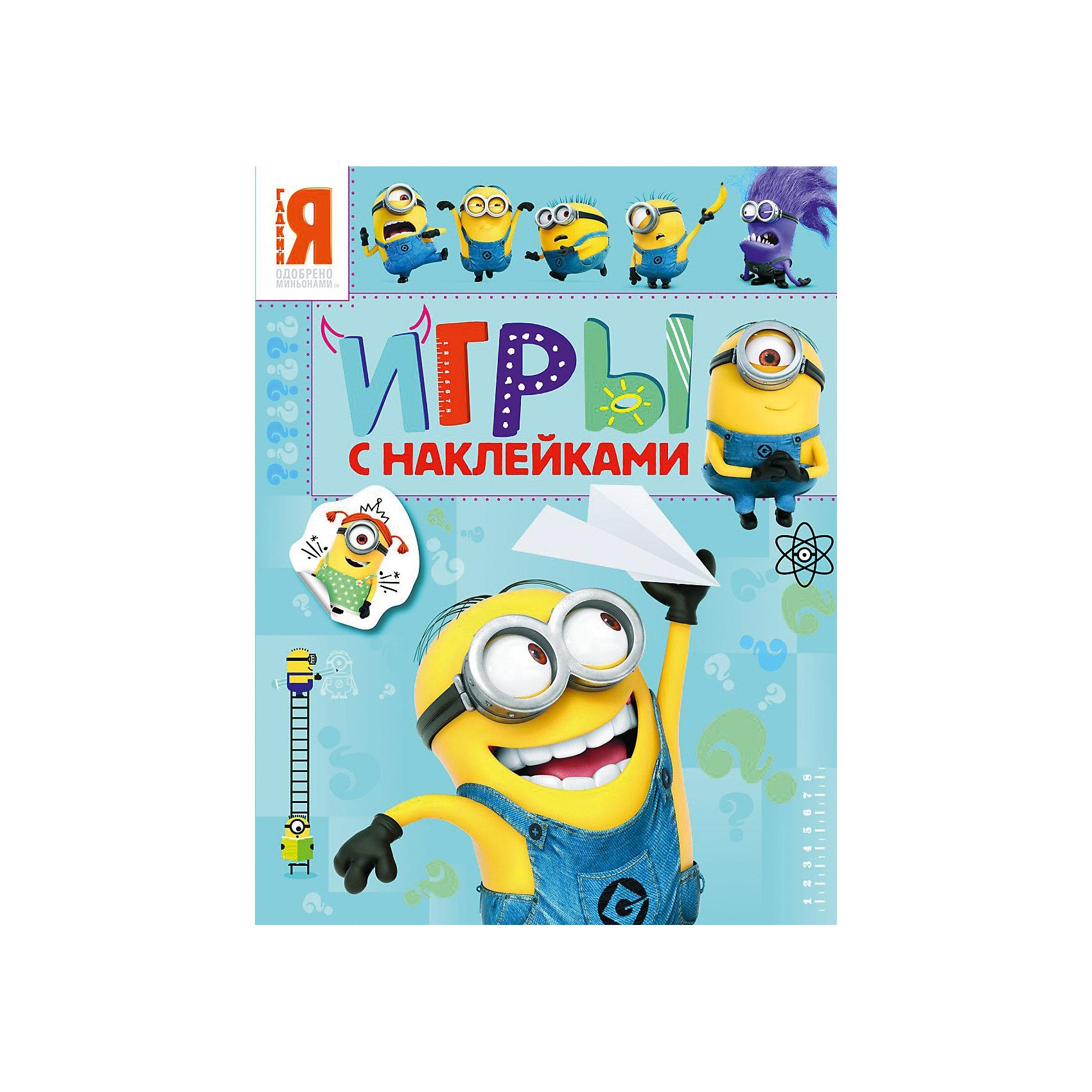 Игры с наклейками Миньоны (синяя)Творчество для малышей<br>Игры с наклейками Миньоны (синяя) - увлекательная книга с играми, которая надолго займет Вашего ребенка и не даст ему заскучать. На страницах издания он найдет множество интересных заданий, головоломок, кроссвордов и лабиринтов, главные герои которых - забавные миньоны из популярного мультфильма Гадкий Я (Despicable Me). Успешно справиться со всеми хитрыми заданиями помогут красочные наклейки. Приятным дополнением станут простые поделки и творческие задания: можно самостоятельно рисовать и раскрашивать смешных персонажей. <br><br>Дополнительная информация:<br><br>- Переплет: мягкая обложка.<br>- Иллюстрации: цветные.<br>- Объем: 16 стр. <br>- Размер: 27,5 x 21 x 0,3 см.<br>- Вес: 80 гр. <br><br>Книгу Игры с наклейками Миньоны (синяя), Росмэн, можно купить в нашем интернет-магазине.<br><br>Ширина мм: 275<br>Глубина мм: 210<br>Высота мм: 3<br>Вес г: 80<br>Возраст от месяцев: 36<br>Возраст до месяцев: 84<br>Пол: Унисекс<br>Возраст: Детский<br>SKU: 4408693