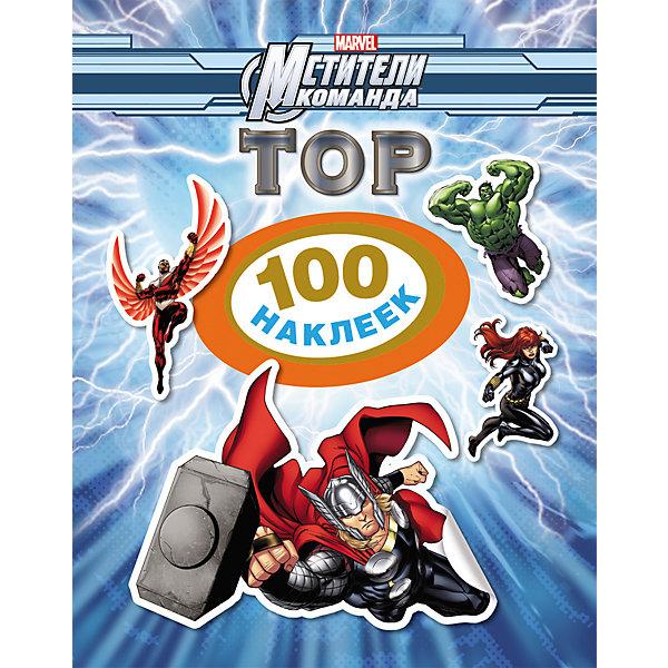 100 наклеек Тор, МстителиНаклейки и раскраски<br>Альбом 100 наклеек Тор, Мстители, станет приятным сюрпризом для Вашего ребенка, особенно если он является поклонником популярных супергероев из фильмов и комиксов Мстители (The Avengers). В альбоме содержится 100 тематических наклеек с красочными изображениями любимых персонажей, их оружия и атрибутов. Наклейки прекрасно подойдут для украшения рисунков, тетрадей, различных предметов и игрушек.<br><br>Дополнительная информация:<br><br>- Обложка: мягкая.<br>- Иллюстрации: цветные.<br>- Объем: 8 стр.<br>- Размер: 20 х 15 х 0,3 см.<br>- Вес: 30 гр.<br><br>100 наклеек Тор, Мстители, Росмэн, можно купить в нашем интернет-магазине.<br><br>Ширина мм: 200<br>Глубина мм: 150<br>Высота мм: 3<br>Вес г: 30<br>Возраст от месяцев: 36<br>Возраст до месяцев: 96<br>Пол: Мужской<br>Возраст: Детский<br>SKU: 4408698