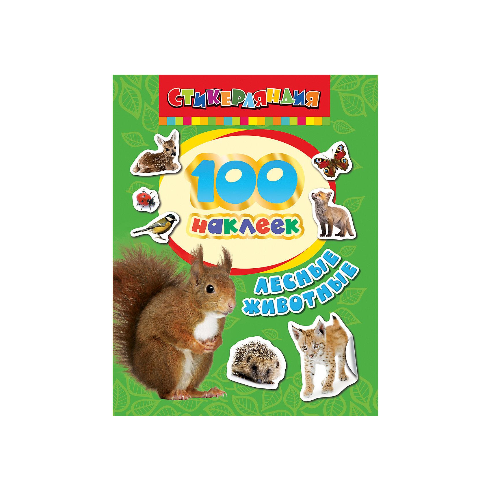 Росмэн 100 наклеек Лесные животные животные антистресс альбом