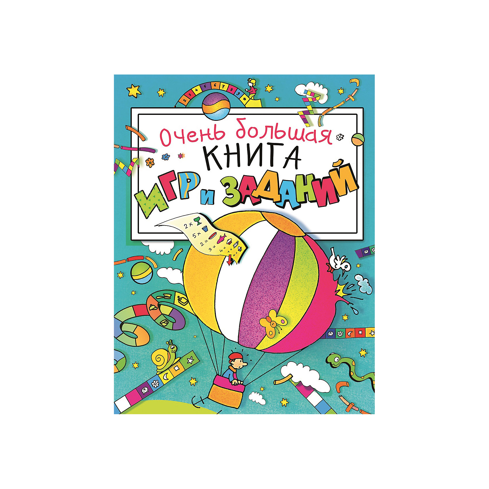 Очень большая книга игр и заданий (голубая)Очень большая книга игр и заданий (голубая) - увлекательная книга с играми, которая надолго займет Вашего ребенка и не даст ему заскучать. На страницах издания он найдет множество интересных заданий, головоломок, ребусов и лабиринтов. Книгу можно взять с собой в дорогу и путешествия - она поможет весело и интересно провести время. Увлекательные и веселые задания не только доставят ребенку много радости, но и помогут развить внимание, наблюдательность, мелкую моторику.<br><br>Дополнительная информация:<br><br>- Переплет: мягкая обложка.<br>- Иллюстрации: черно-белые.<br>- Объем: 160 стр. <br>- Размер: 25,5 x 19,5 x 1 см.<br>- Вес: 0,284 кг. <br><br>Очень большую книгу игр и заданий (голубая), Росмэн, можно купить в нашем интернет-магазине.<br><br>Ширина мм: 255<br>Глубина мм: 195<br>Высота мм: 10<br>Вес г: 284<br>Возраст от месяцев: 60<br>Возраст до месяцев: 108<br>Пол: Унисекс<br>Возраст: Детский<br>SKU: 4408722