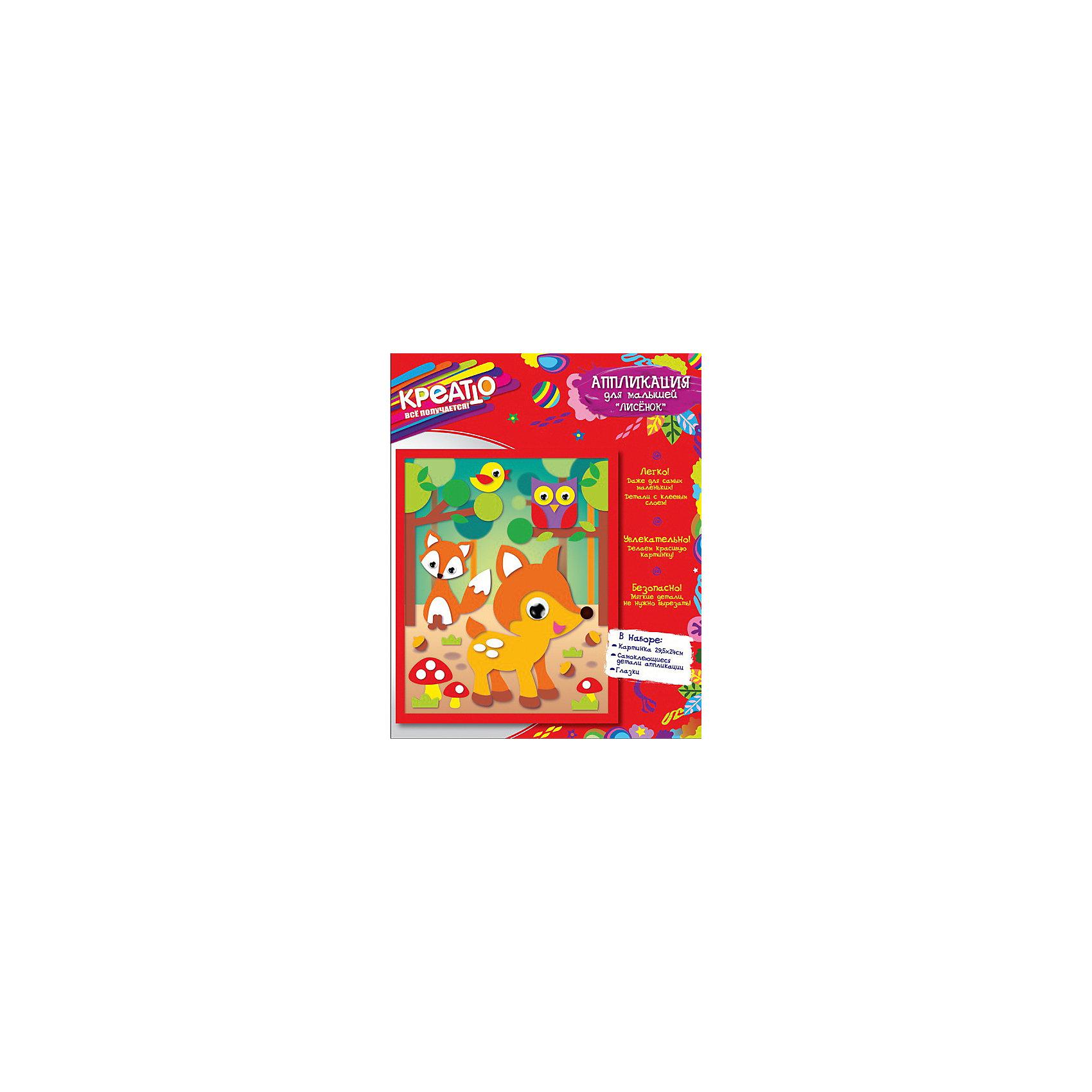 Аппликация Лисенок,  КреаттоРукоделие<br>Аппликация Лисенок, Креатто - увлекательный набор для детского творчества, который поможет Вашему ребенку без ножниц и клея сделать красивую картинку. Техника выполнения проста и доступна даже для самых маленьких: на картинку-основу уже нанесен цветной рисунок, нужно лишь аккуратно вклеить детали в контур согласно инструкции, а затем дополнить изображение вращающимися глазками. Детали аппликации созданы из мягкого, приятного на ощупь материала EVA на клеевой основе, легко приклеиваются и прочно держатся. Итогом работы станет красочная аппликация с изображением симпатичного лисенка. Работа с аппликацией развивает у ребенка цветовое восприятие, образно-логическое мышление, пространственное воображение, внимание и память.<br><br>Дополнительная информация:<br><br>- В комплекте: цветная картинка-основа, самоклеющиеся детали EVA, вращающиеся глазки.<br>- Размер картинки: 29,5 х 24 см.<br>- Вес: 94 гр.<br><br>Аппликацию Лисенок, Креатто, Росмэн, можно купить в нашем интернет-магазине.<br><br>Ширина мм: 295<br>Глубина мм: 240<br>Высота мм: 3<br>Вес г: 87<br>Возраст от месяцев: 36<br>Возраст до месяцев: 72<br>Пол: Унисекс<br>Возраст: Детский<br>SKU: 4408736